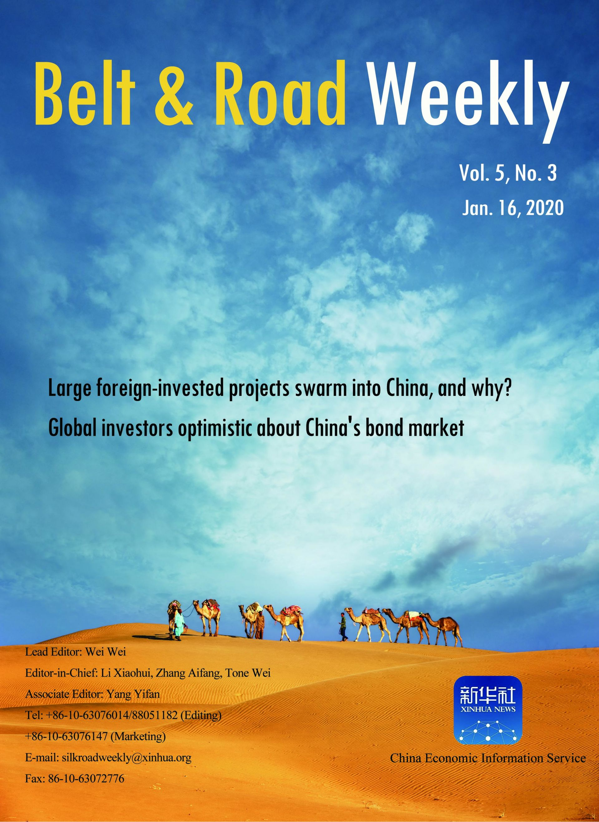 Belt & Road Weekly Vol. 5 No. 3