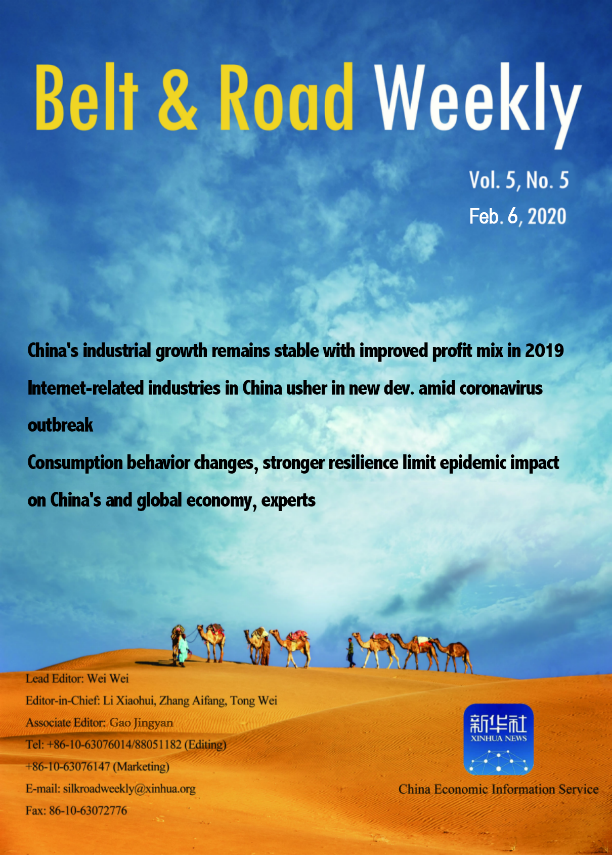 Belt & Road Weekly Vol. 5 No. 5