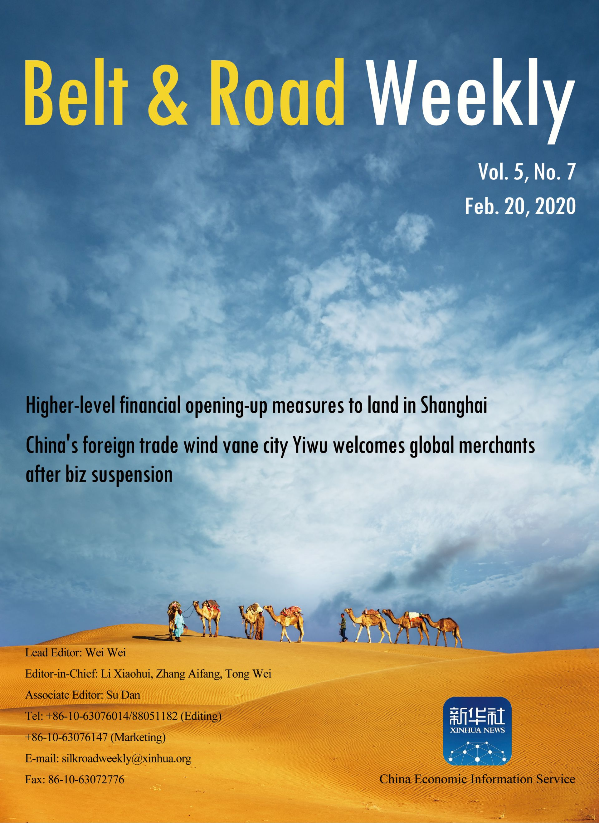 Belt & Road Weekly Vol. 5 No. 7