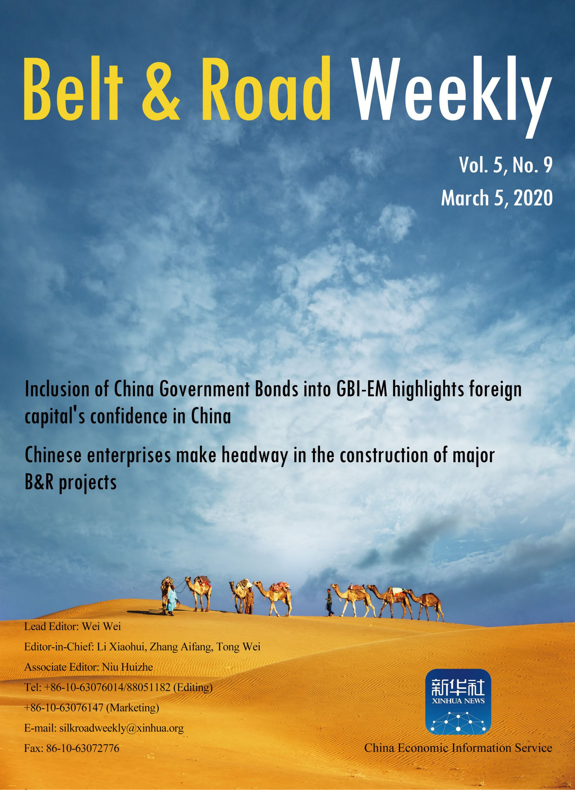 Belt & Road Weekly Vol. 5 No. 9