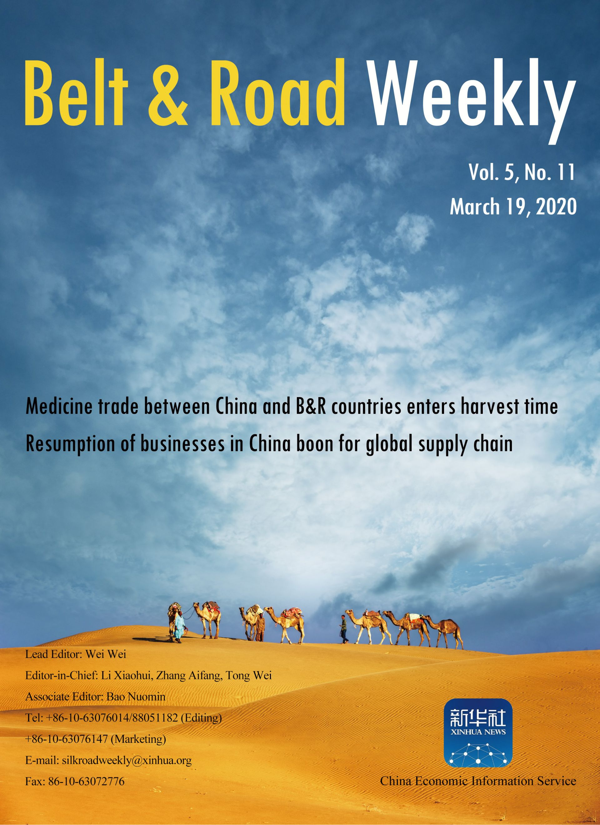 Belt & Road Weekly Vol.5 No. 11