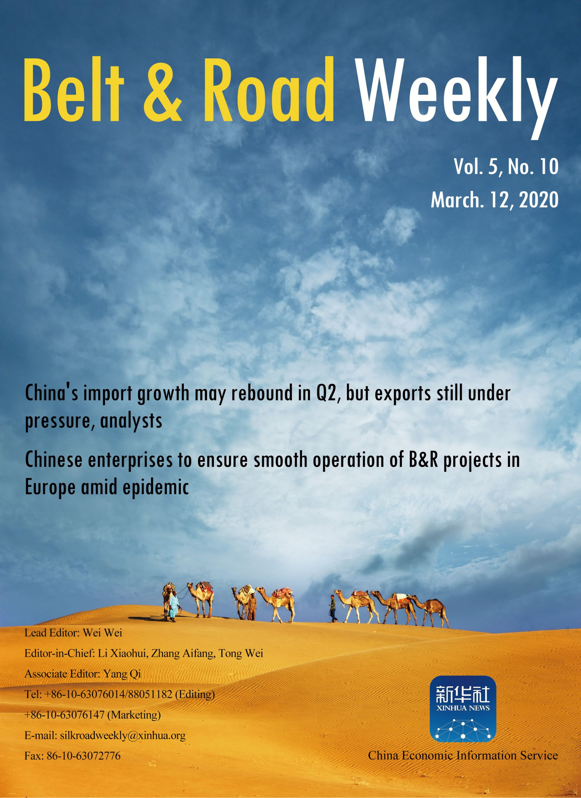 Belt & Road Weekly Vol.5 No. 10