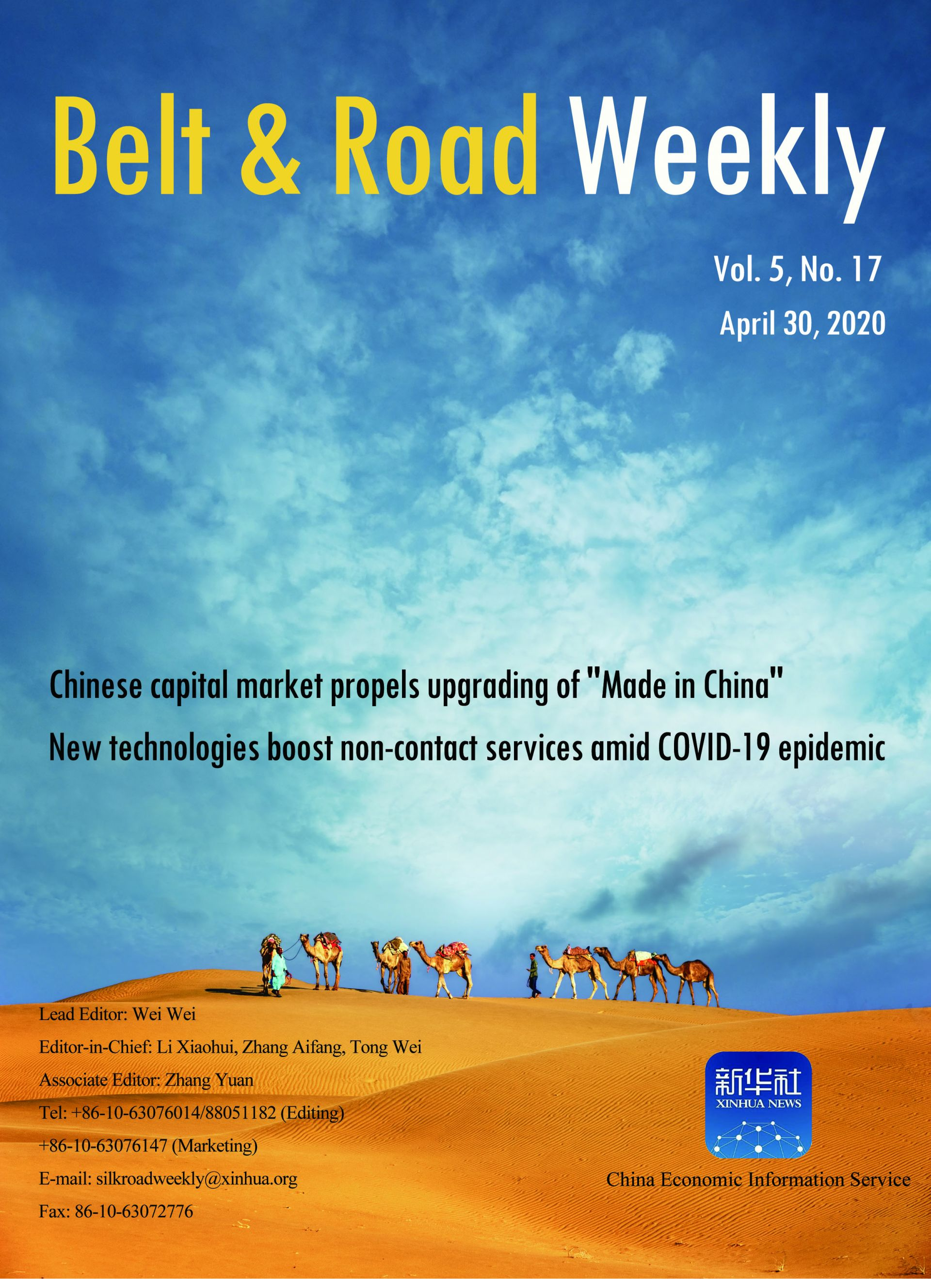Belt & Road Weekly Vol. 5 No. 17