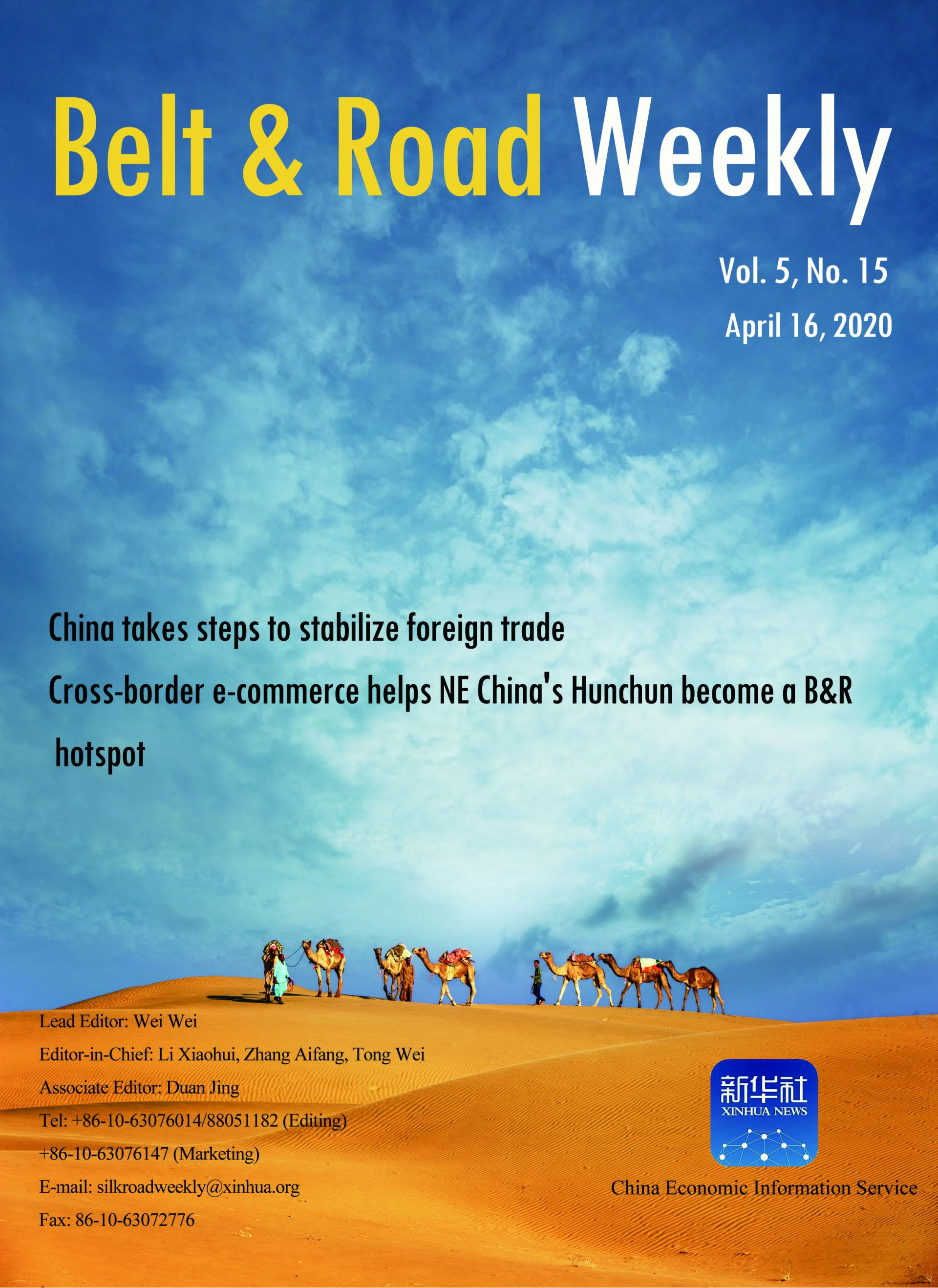 Belt & Road Weekly Vol. 5 No. 15