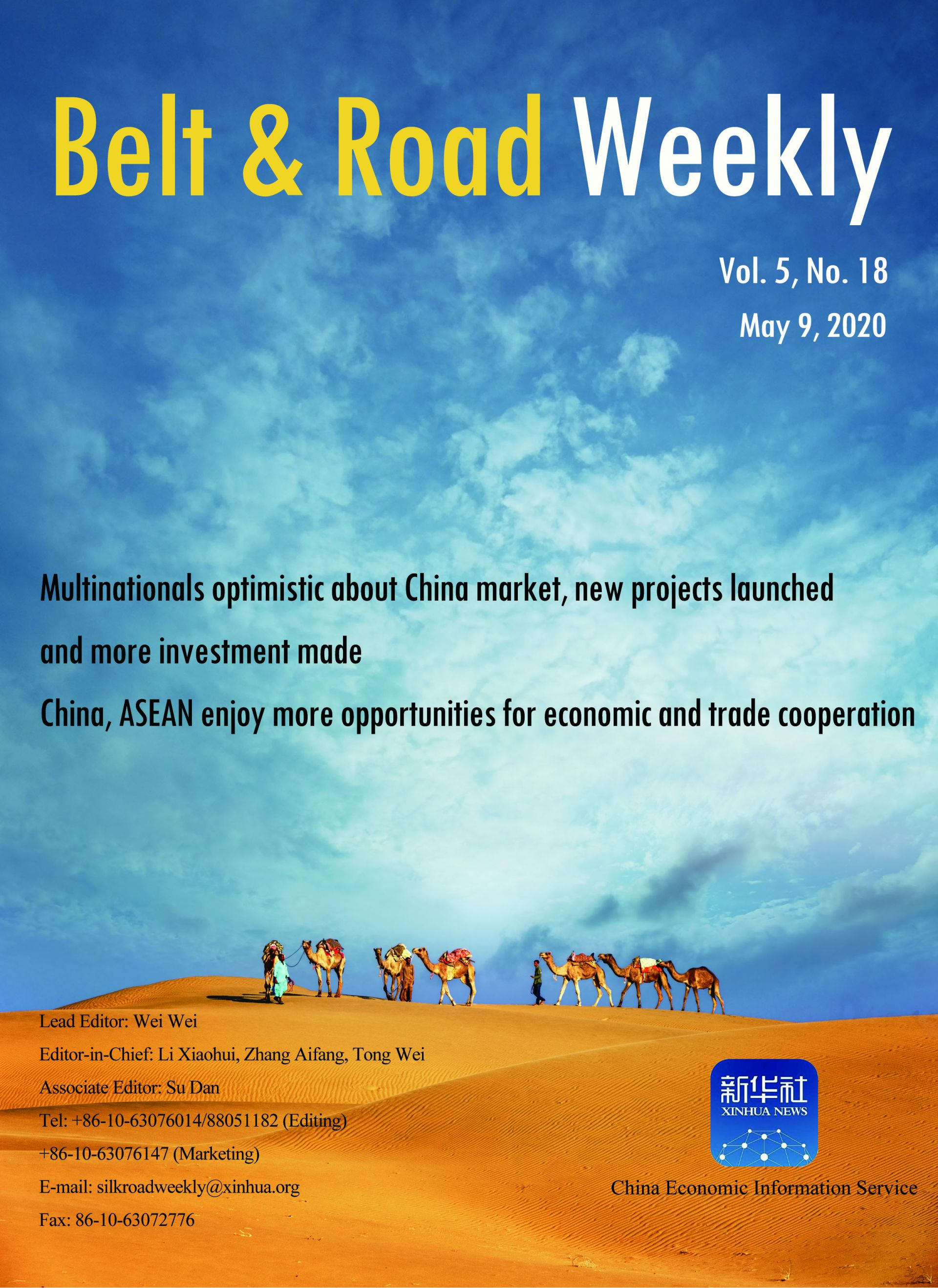 Belt & Road Weekly Vol. 5 No. 18