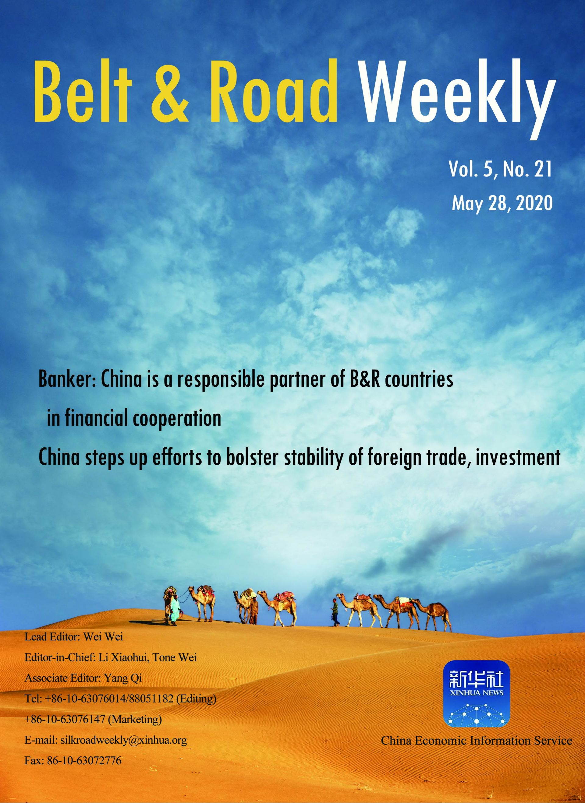 Belt & Road Weekly Vol. 5 No. 21