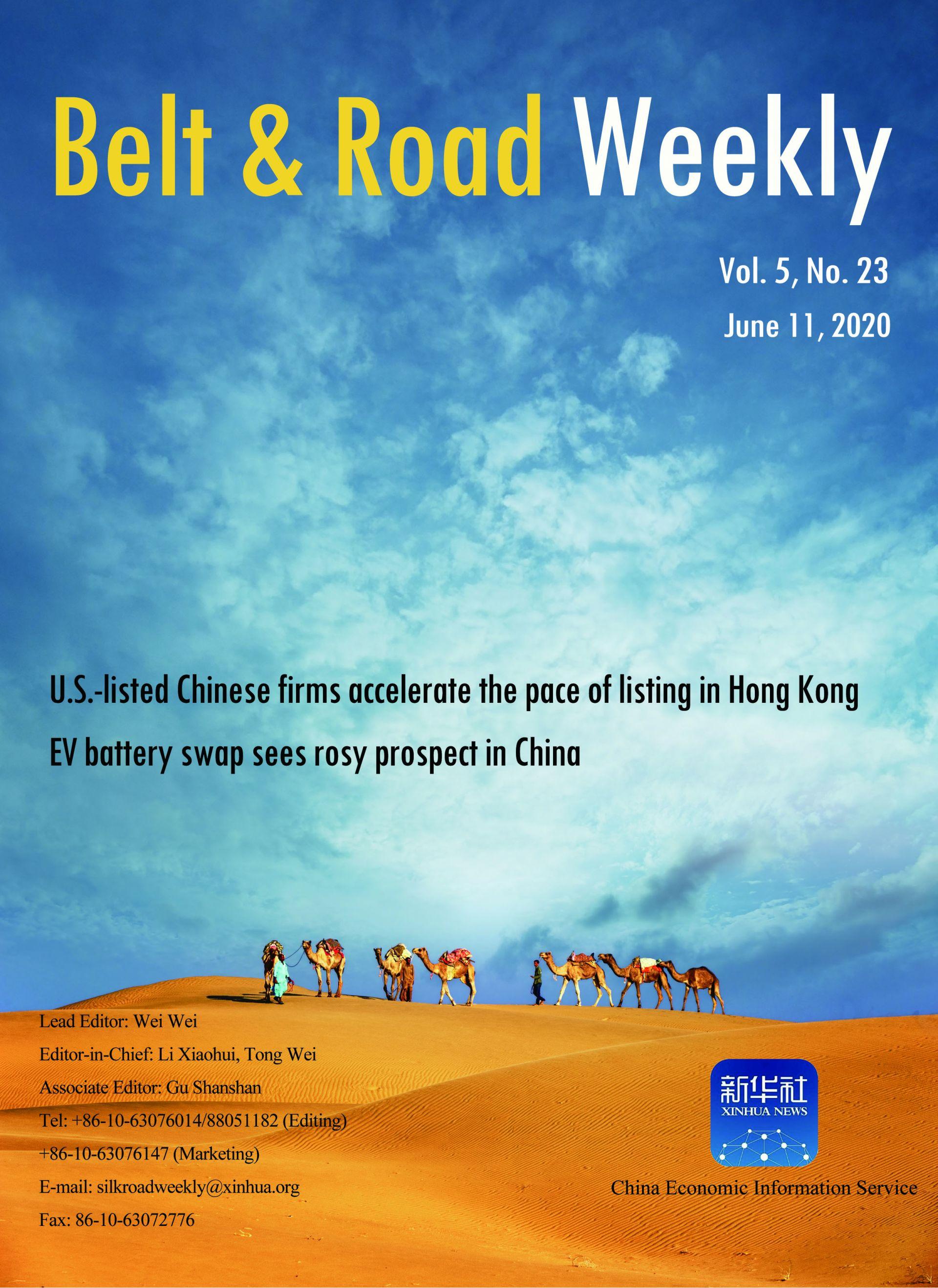 Belt & Road Weekly Vol. 5 No. 23