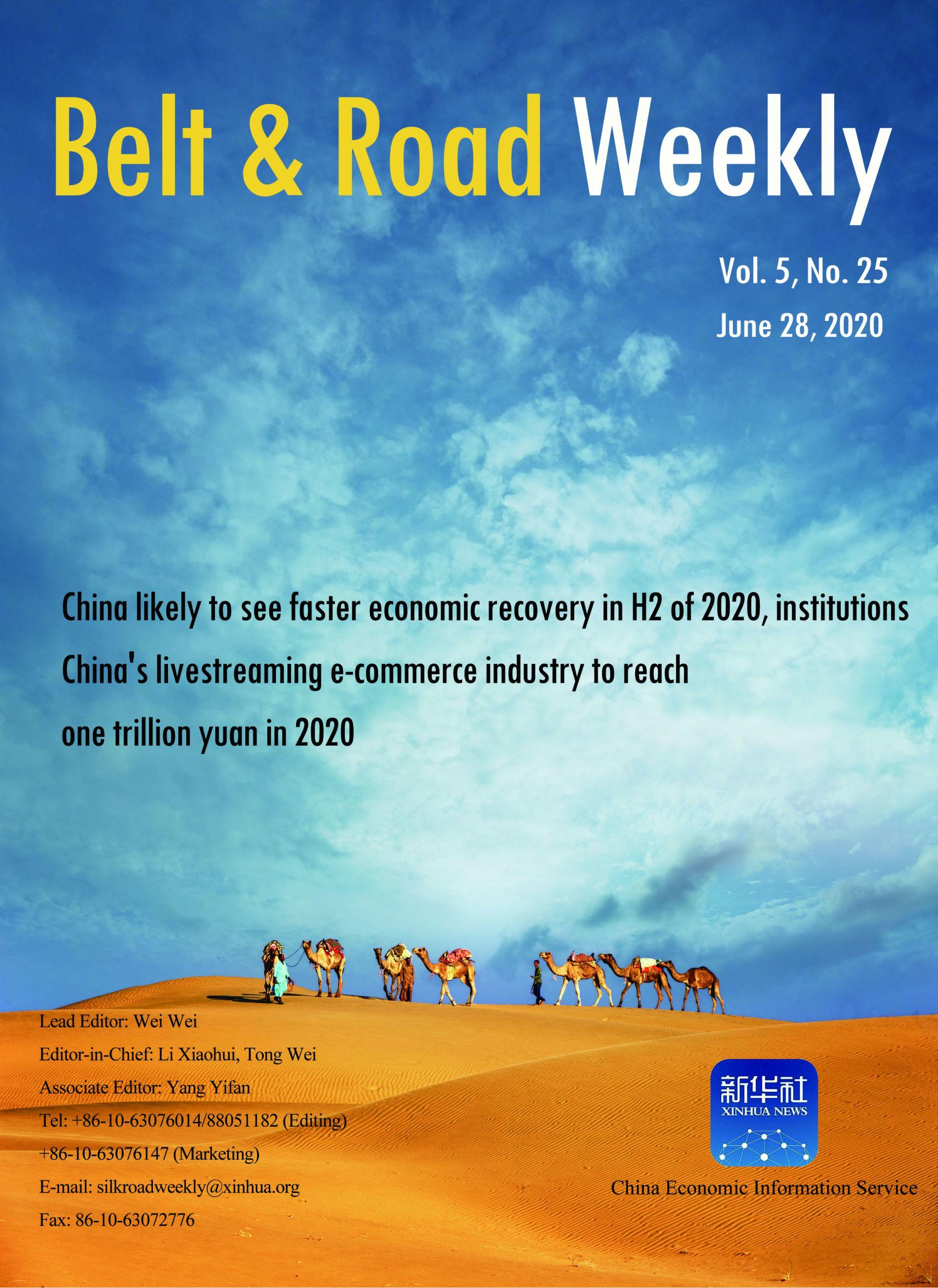 Belt & Road Weekly Vol.5 No.25