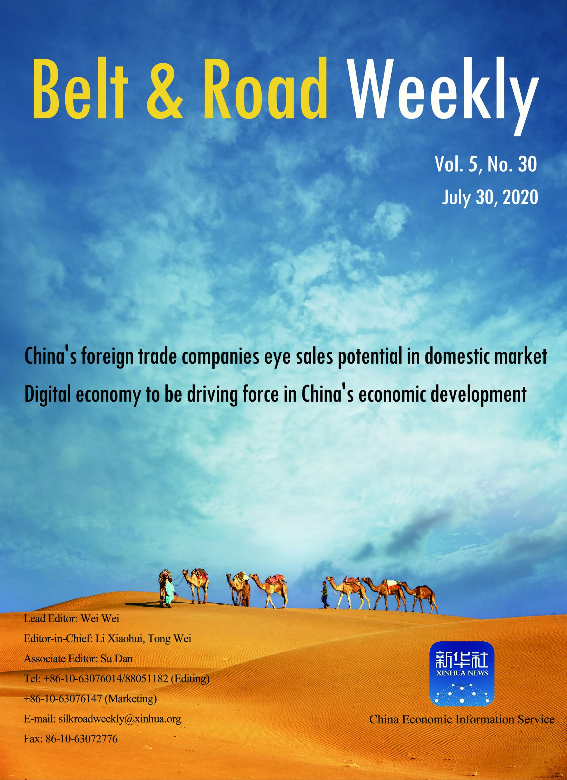 Belt and Road Weekly Vol. 5 No. 30
