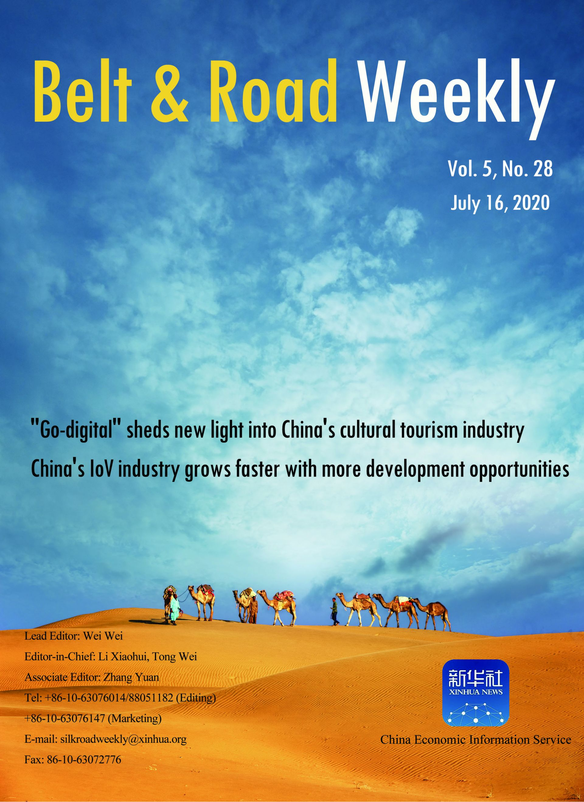 Belt and Road Weekly Vol. 5 No. 28