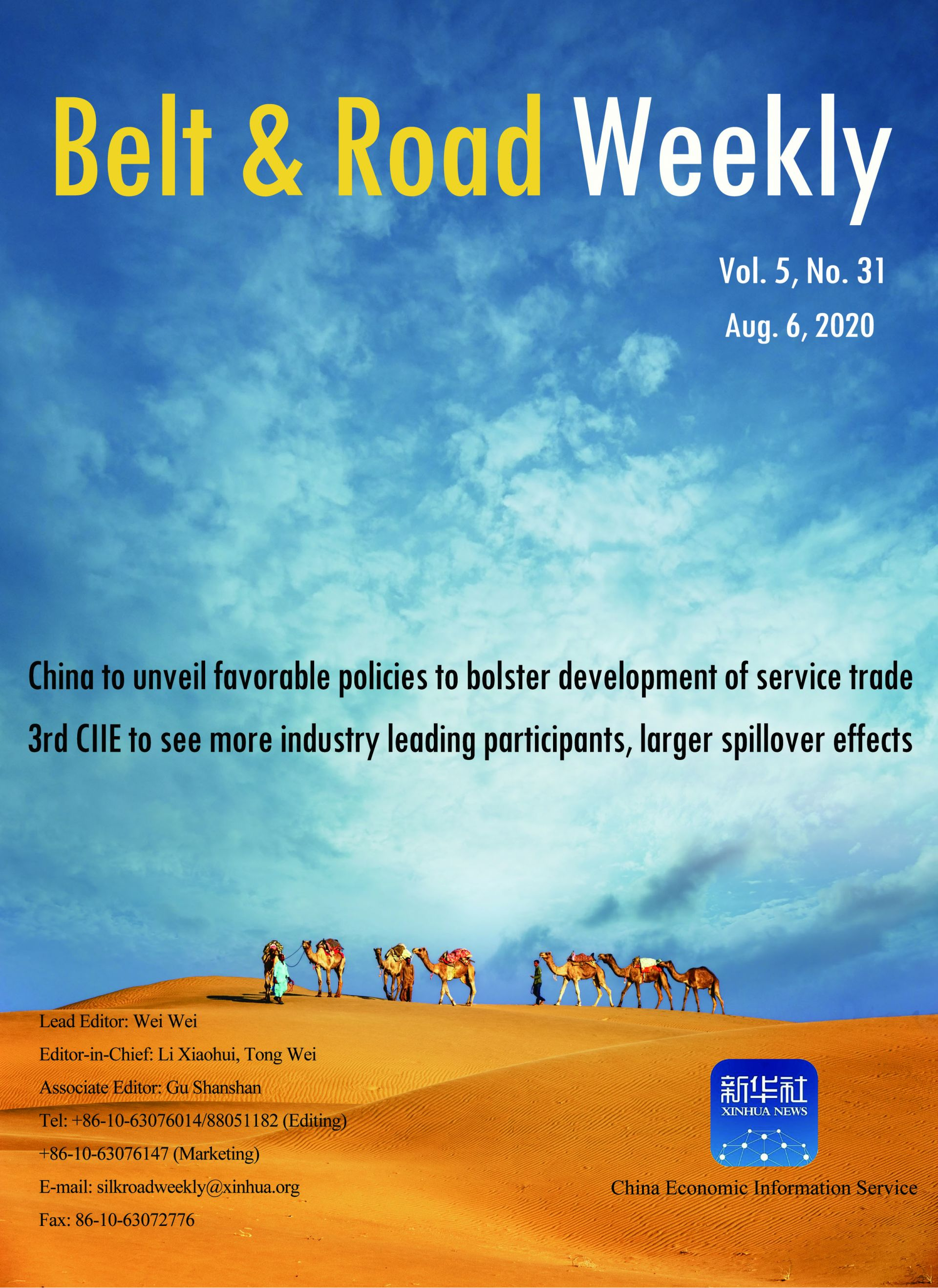 Belt and Road Weekly Vol. 5 No. 31
