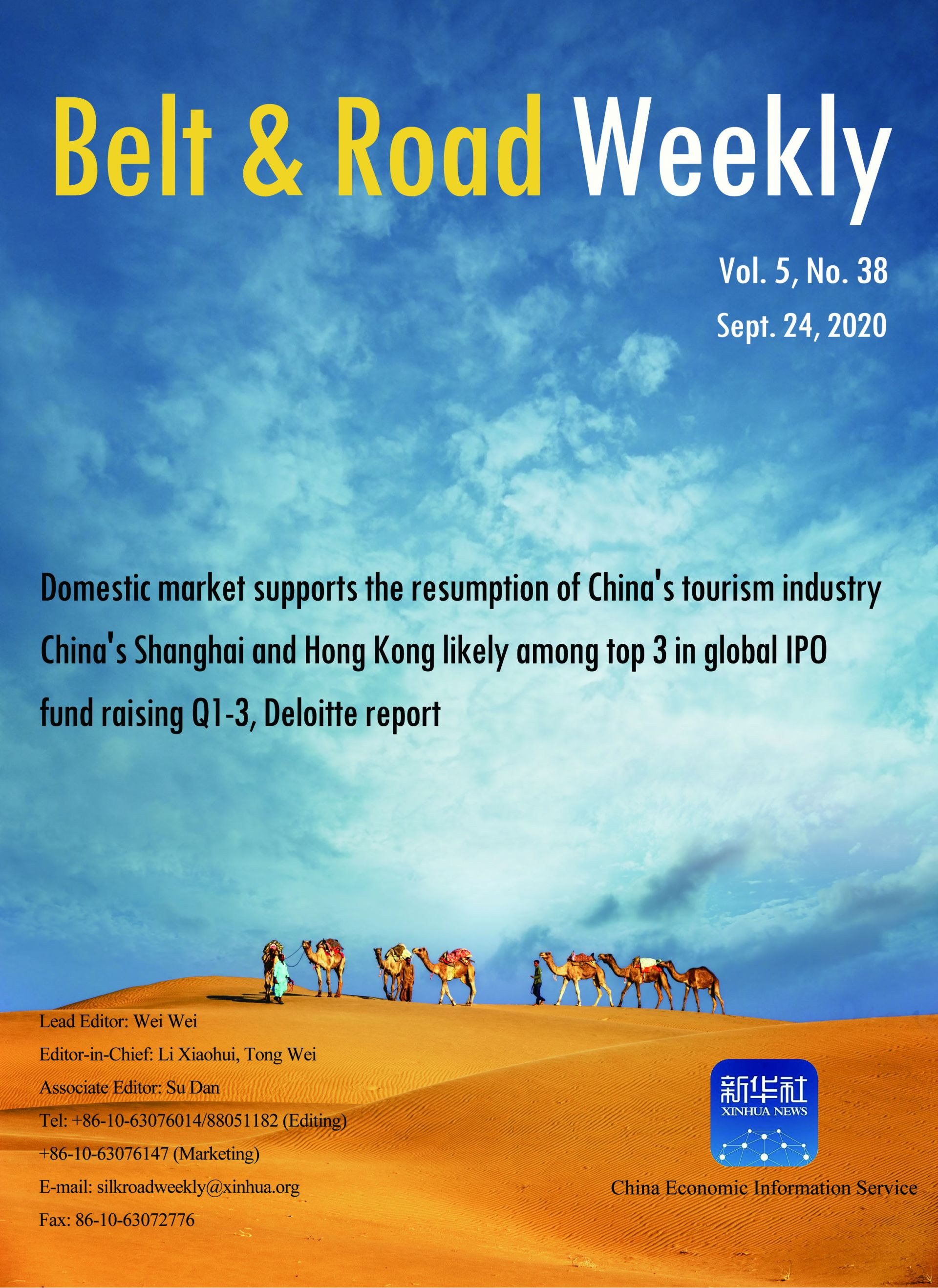 Belt and Road Weekly Vol. 5, No. 38