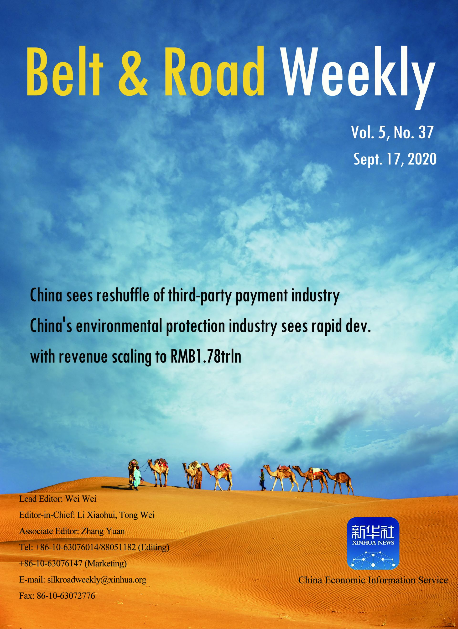 Belt and Road Weekly Vol. 5, No. 37