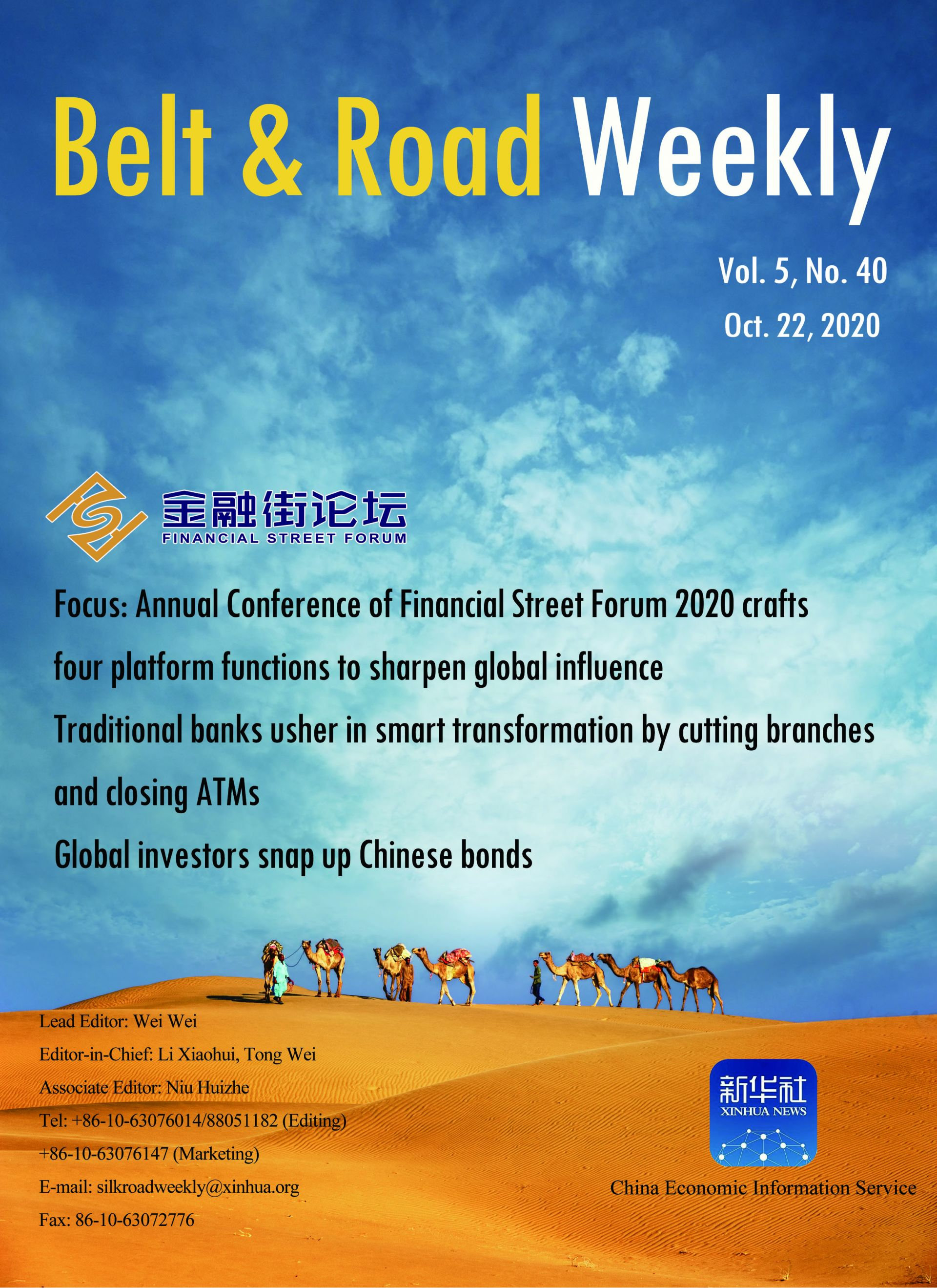 Belt and Road Weekly Vol. 5, No. 40