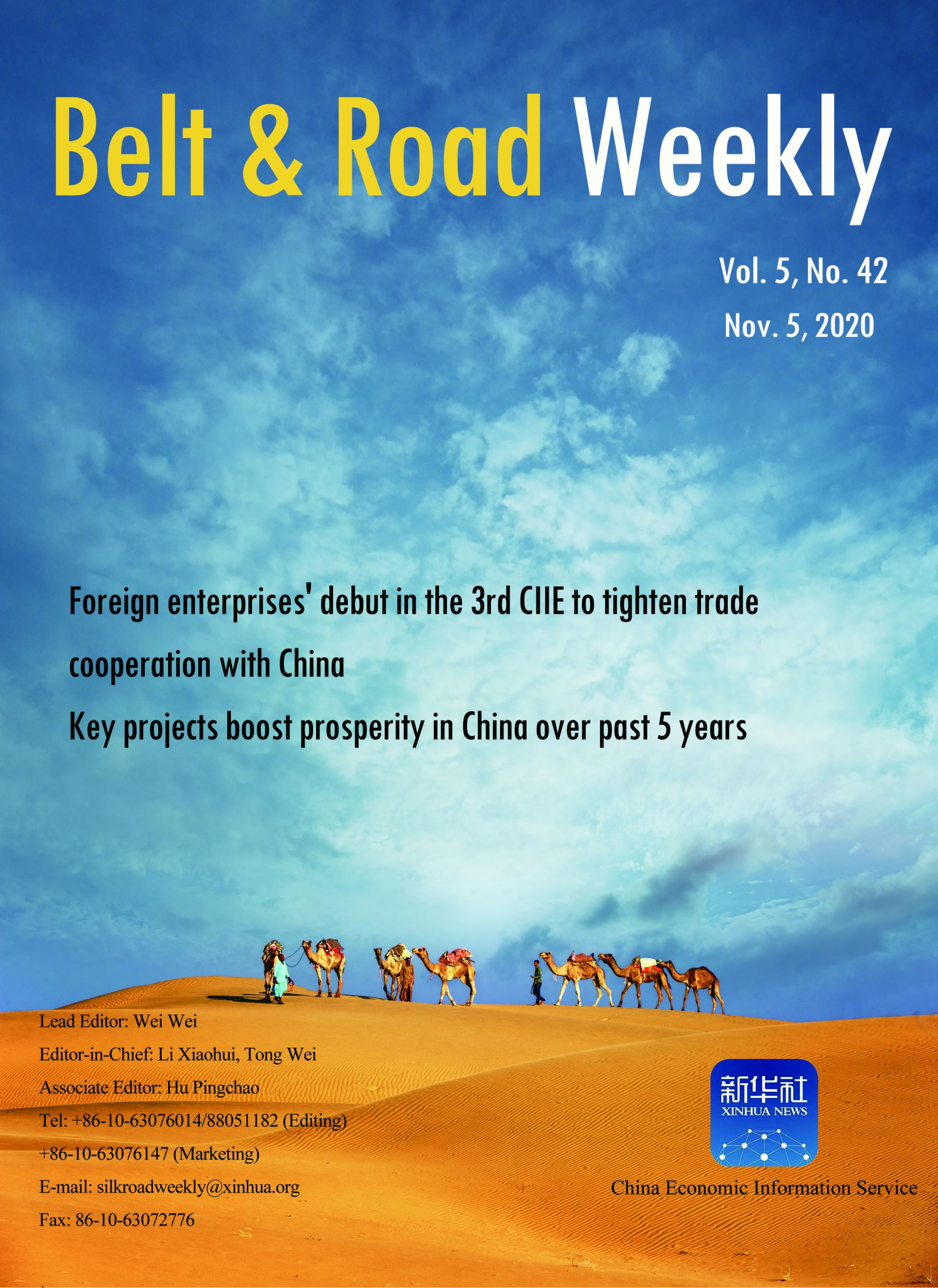 Belt and Road Weekly Vol. 5 No. 42