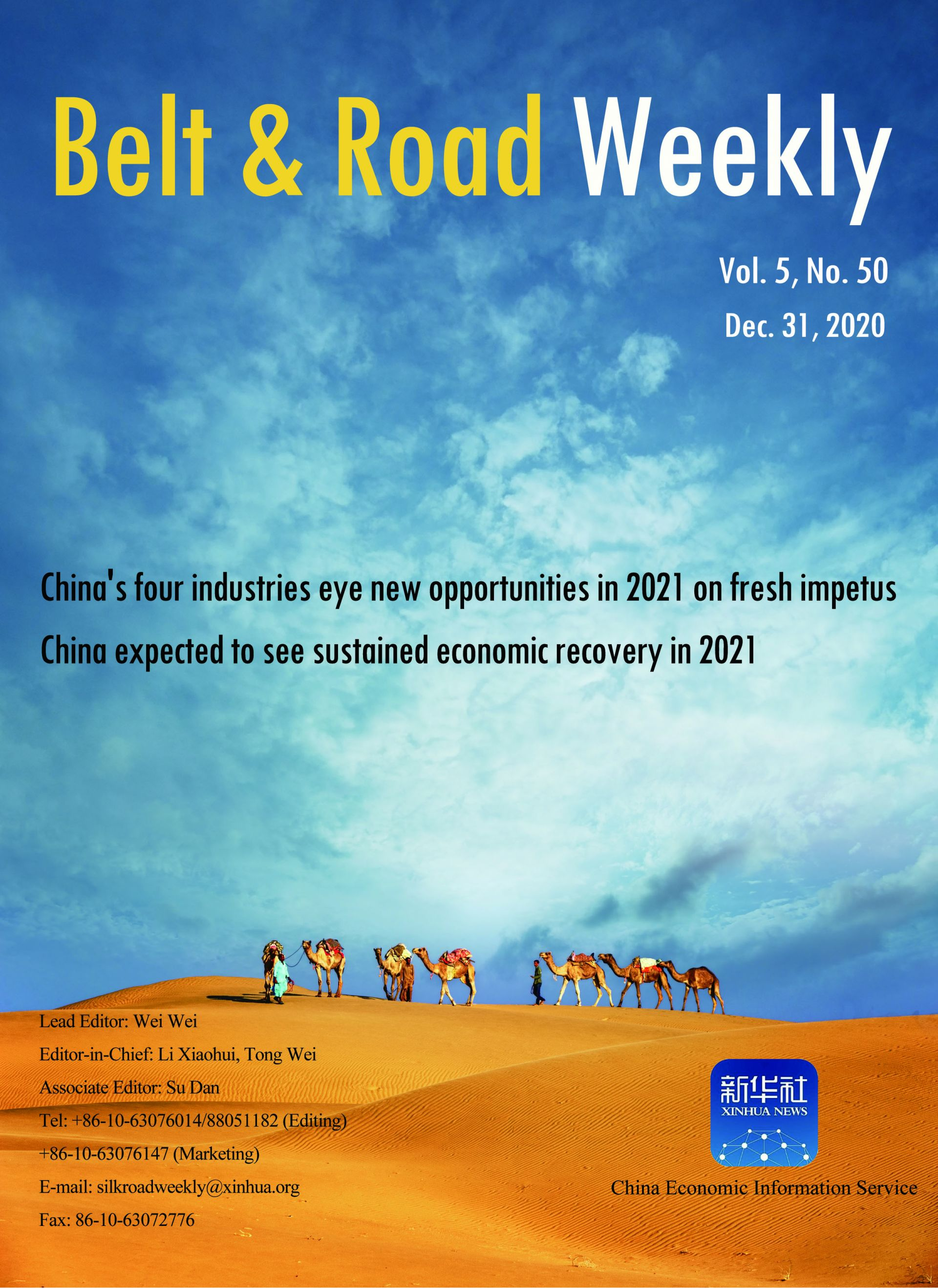 Belt and Road Weekly Vol. 5 No. 50