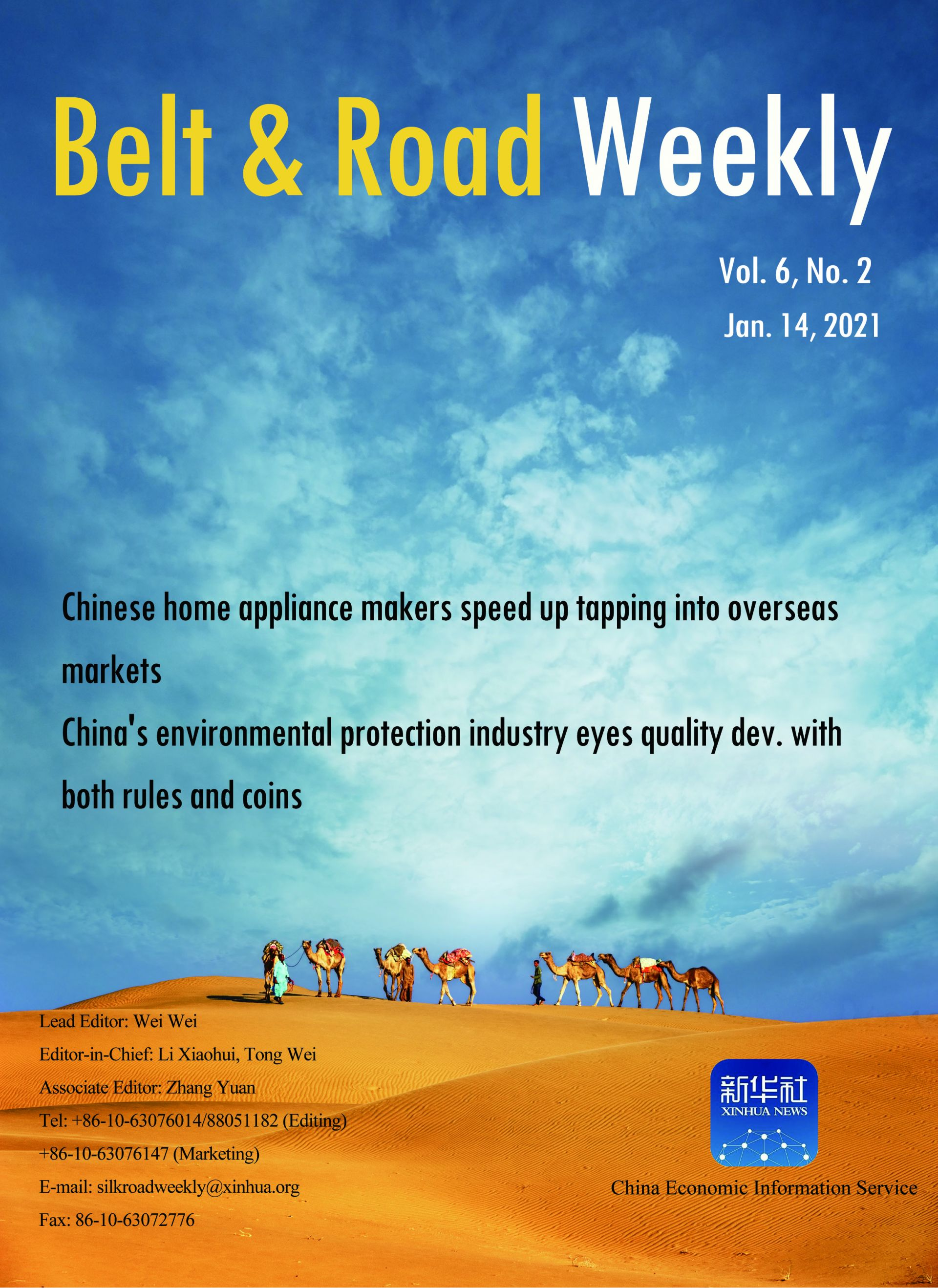 Belt & Road Weekly Vol. 6 No. 2