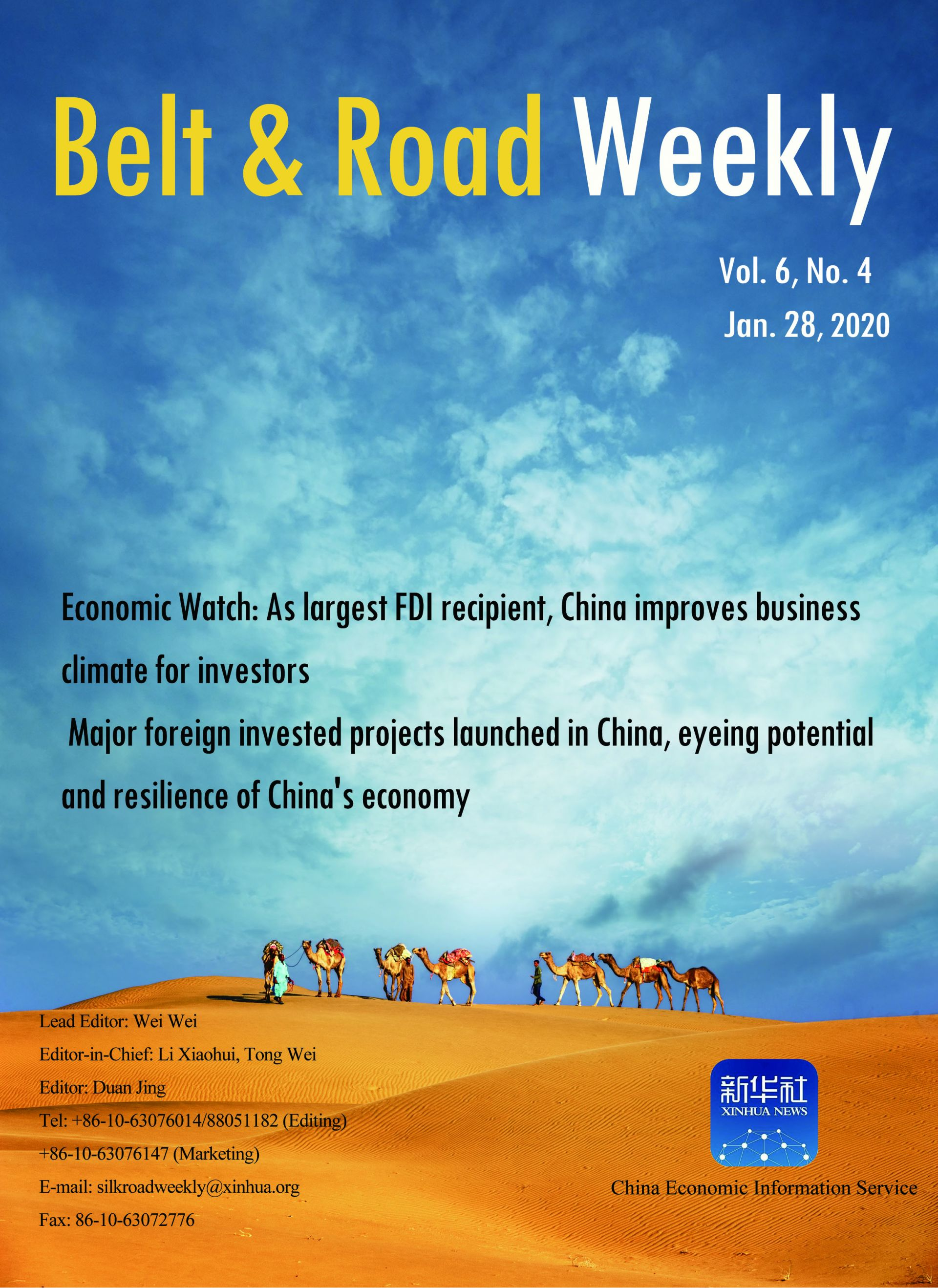 Belt & Road Weekly Vol. 6 No. 4