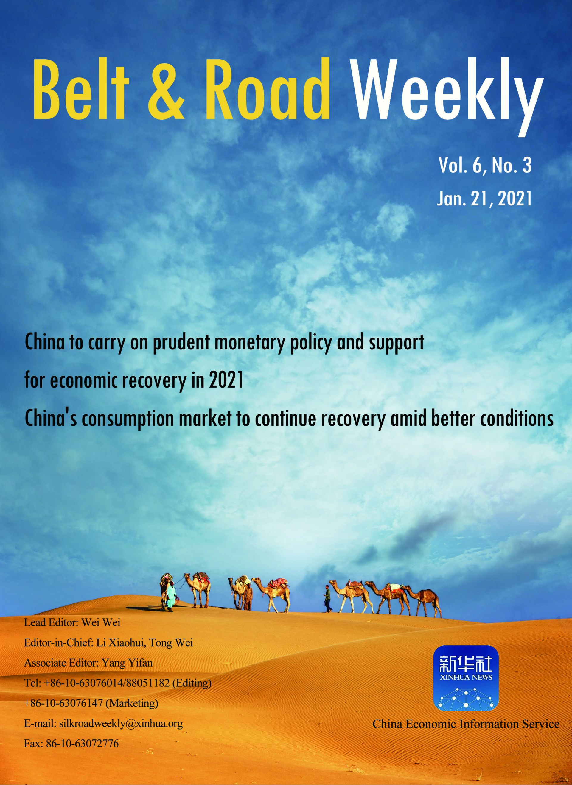 Belt & Road Weekly Vol. 6 No. 3