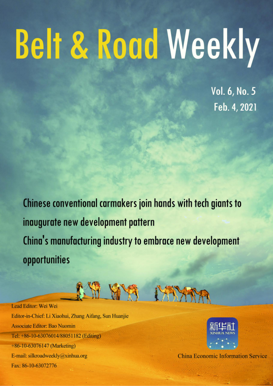 Belt & Road Weekly Vol. 6 No. 5