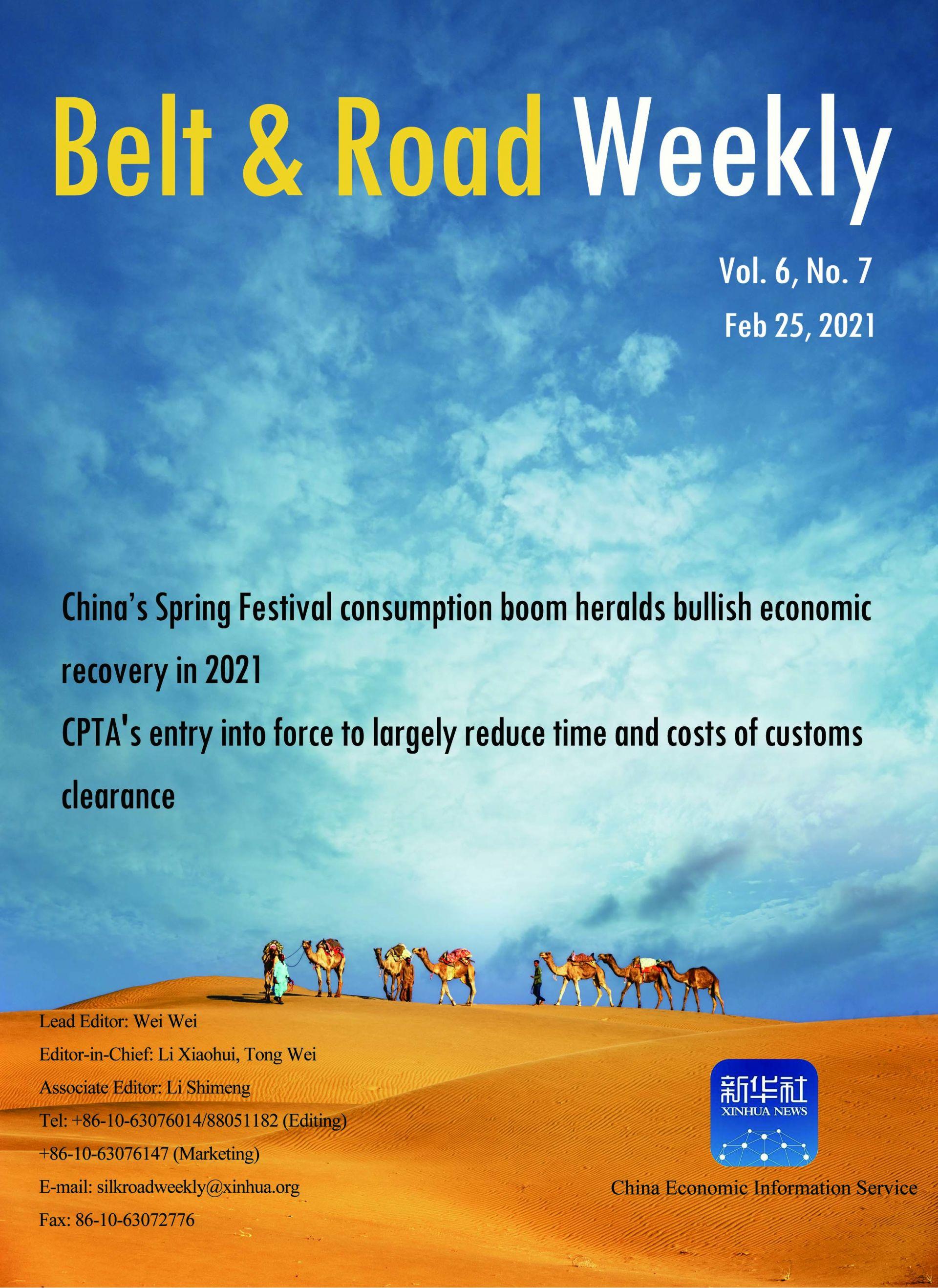 Belt & Road Weekly Vol. 6, No. 7