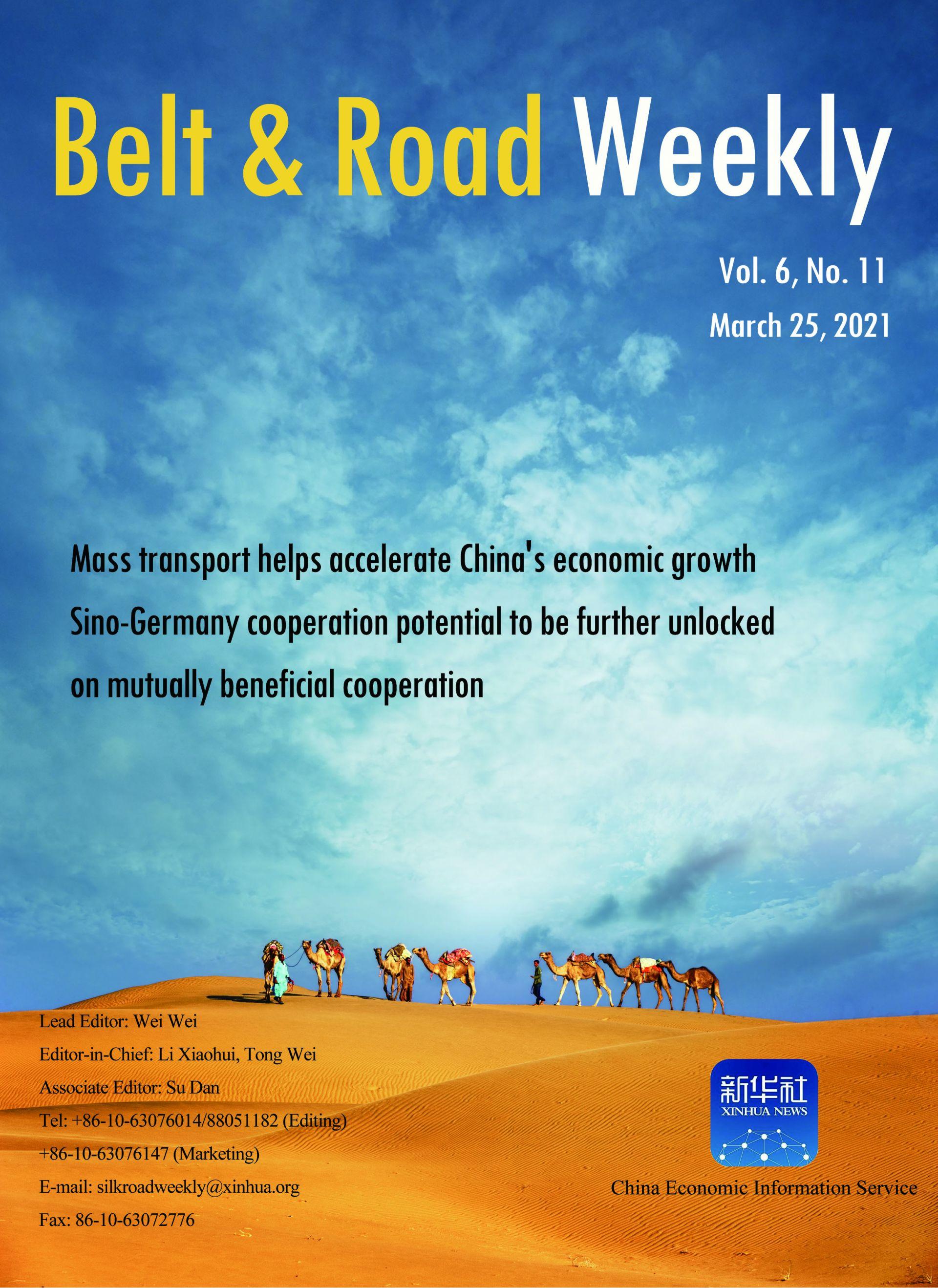 Belt & Road Weekly Vol. 6 No.11