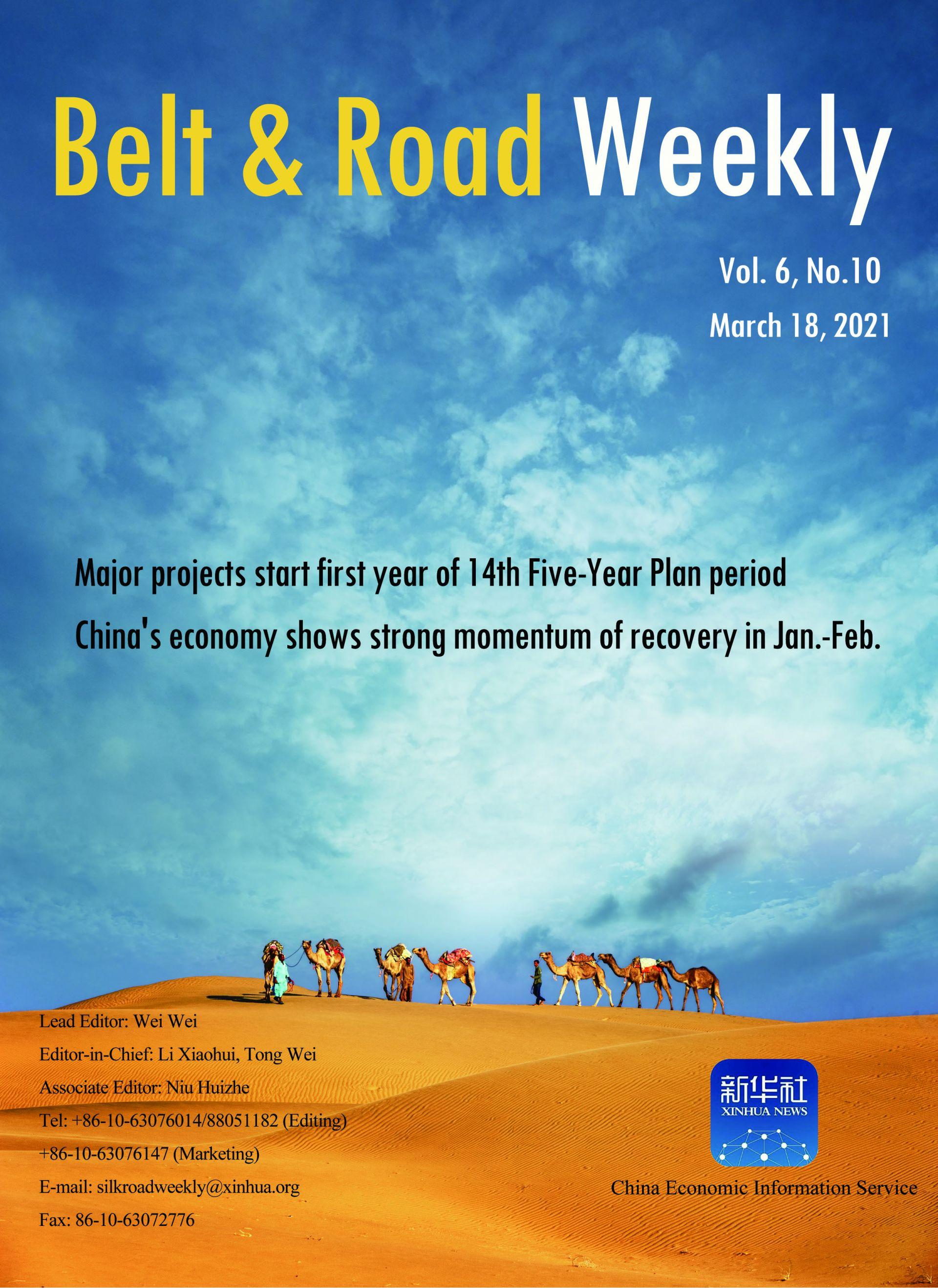 Belt & Road Weekly Vol. 6 No. 10