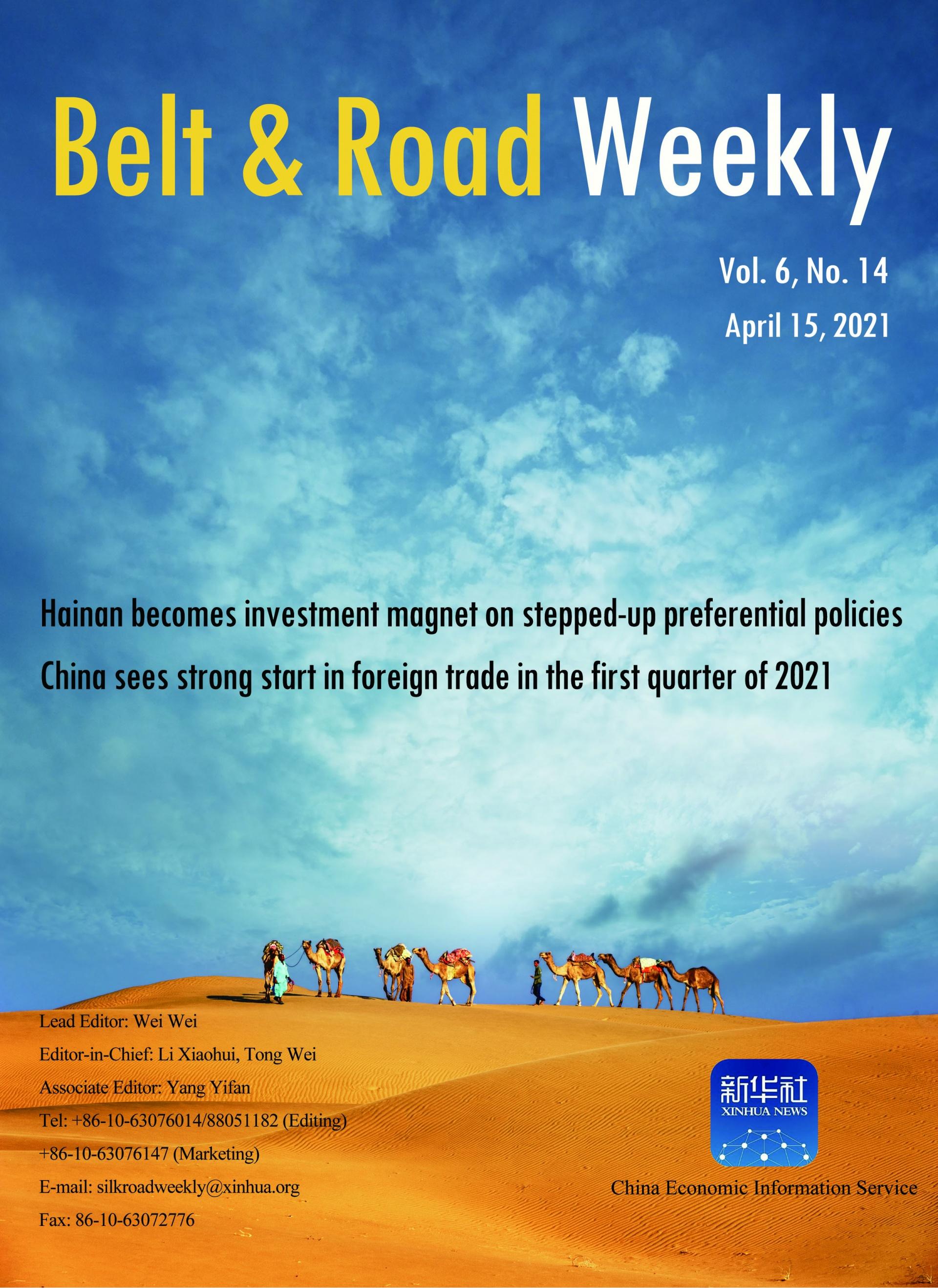 Belt & Road Weekly Vol. 6 No.14