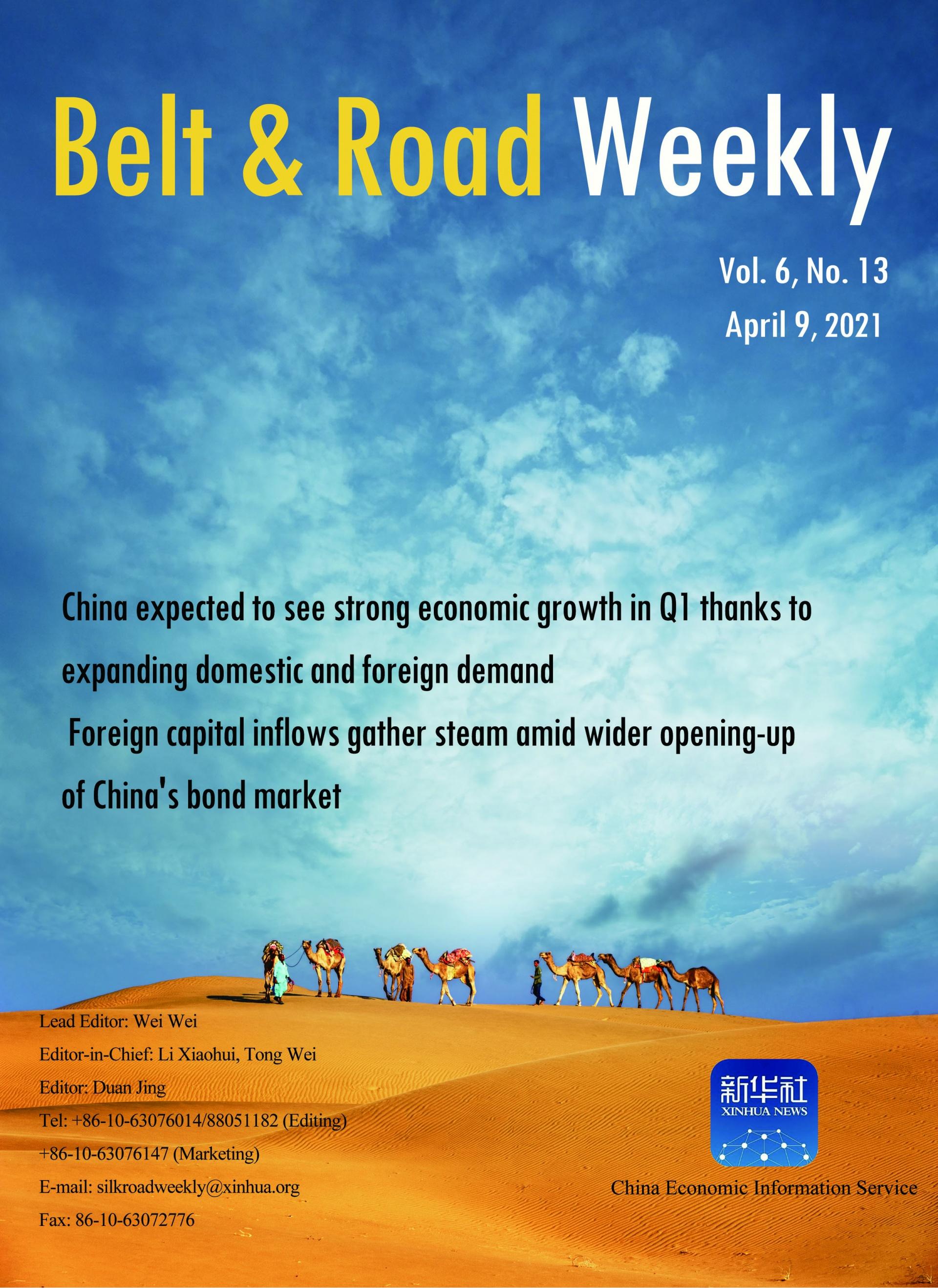 Belt & Road Weekly Vol. 6 No.13