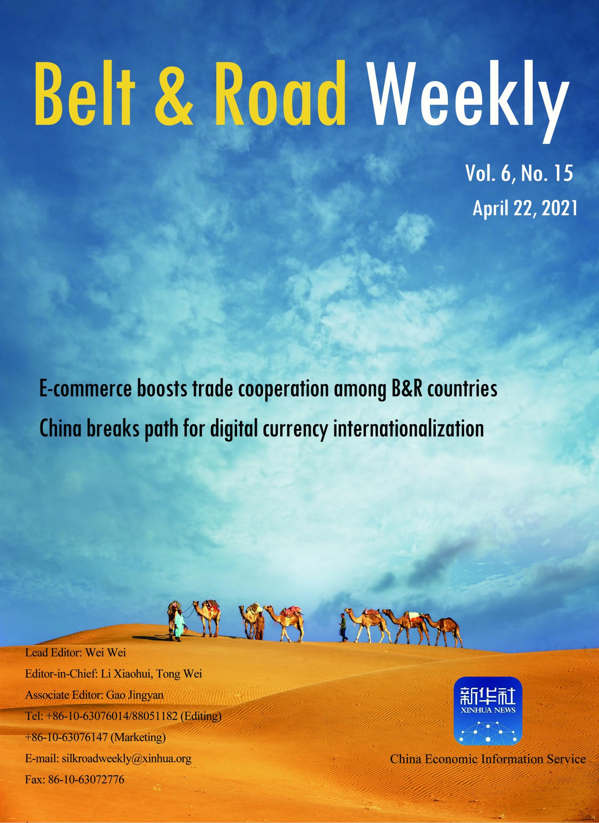 Belt & Road Weekly Vol. 6 No.15