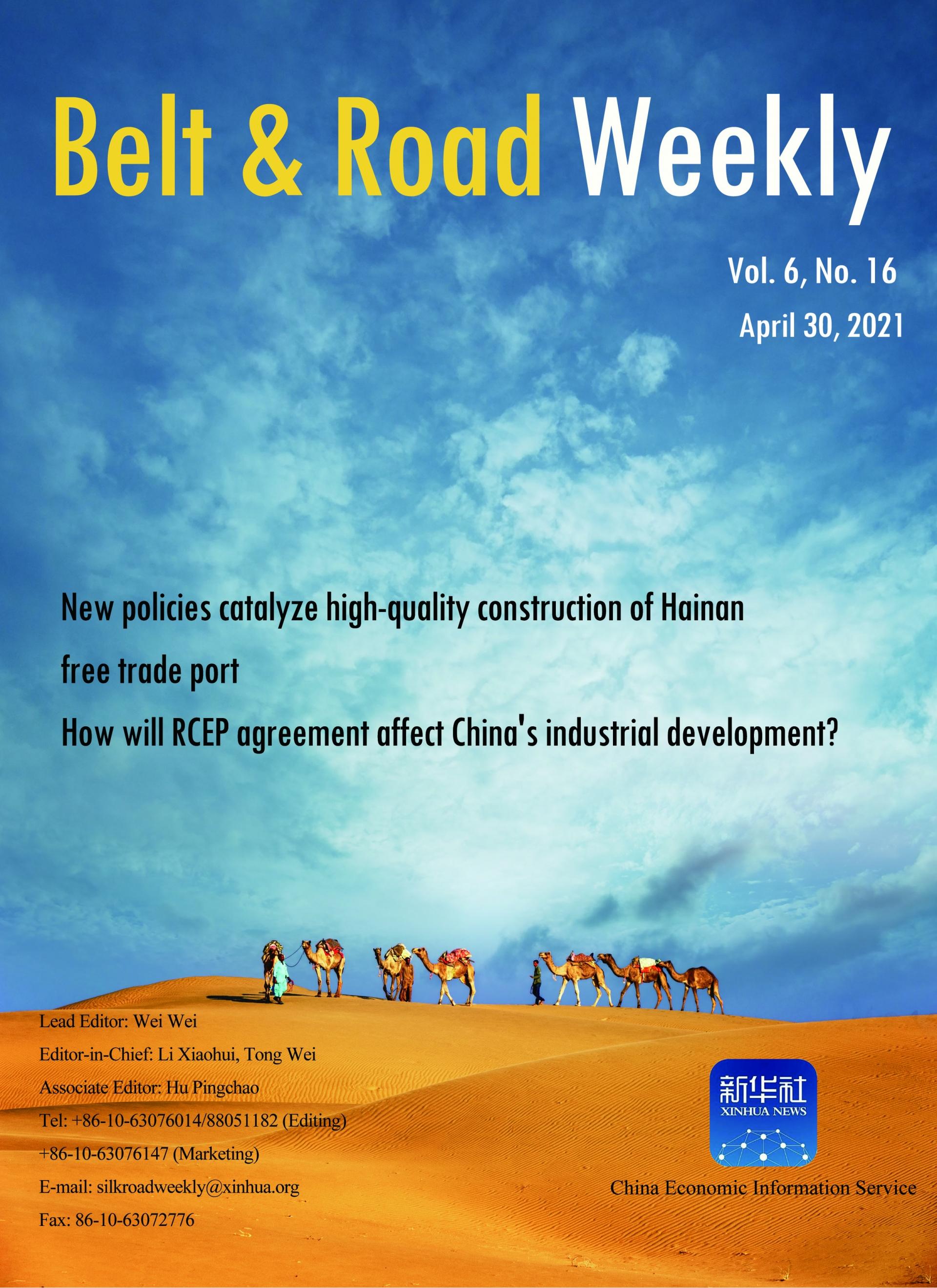 Belt & Road Weekly Vol. 6 No.16