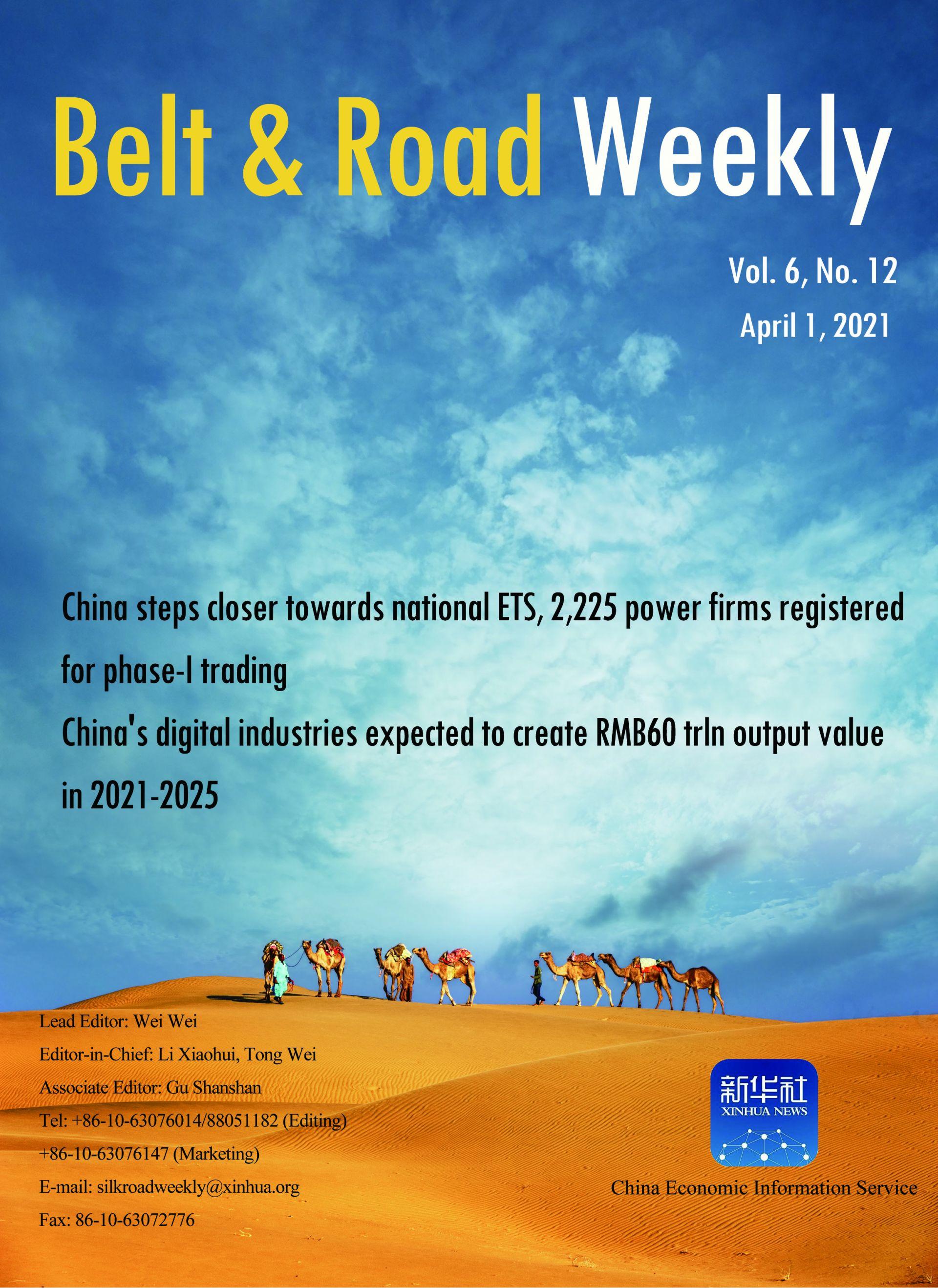 Belt & Road Weekly Vol. 6 No.12