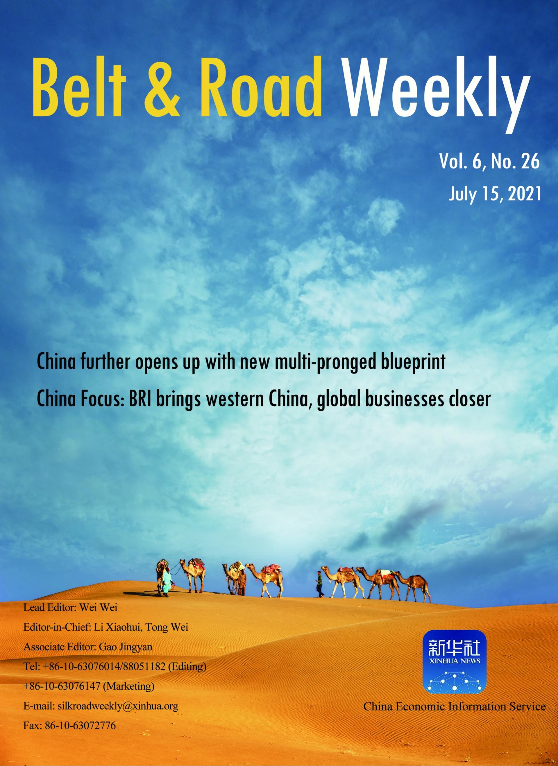 Belt & Road Weely Vol. 6, No. 26