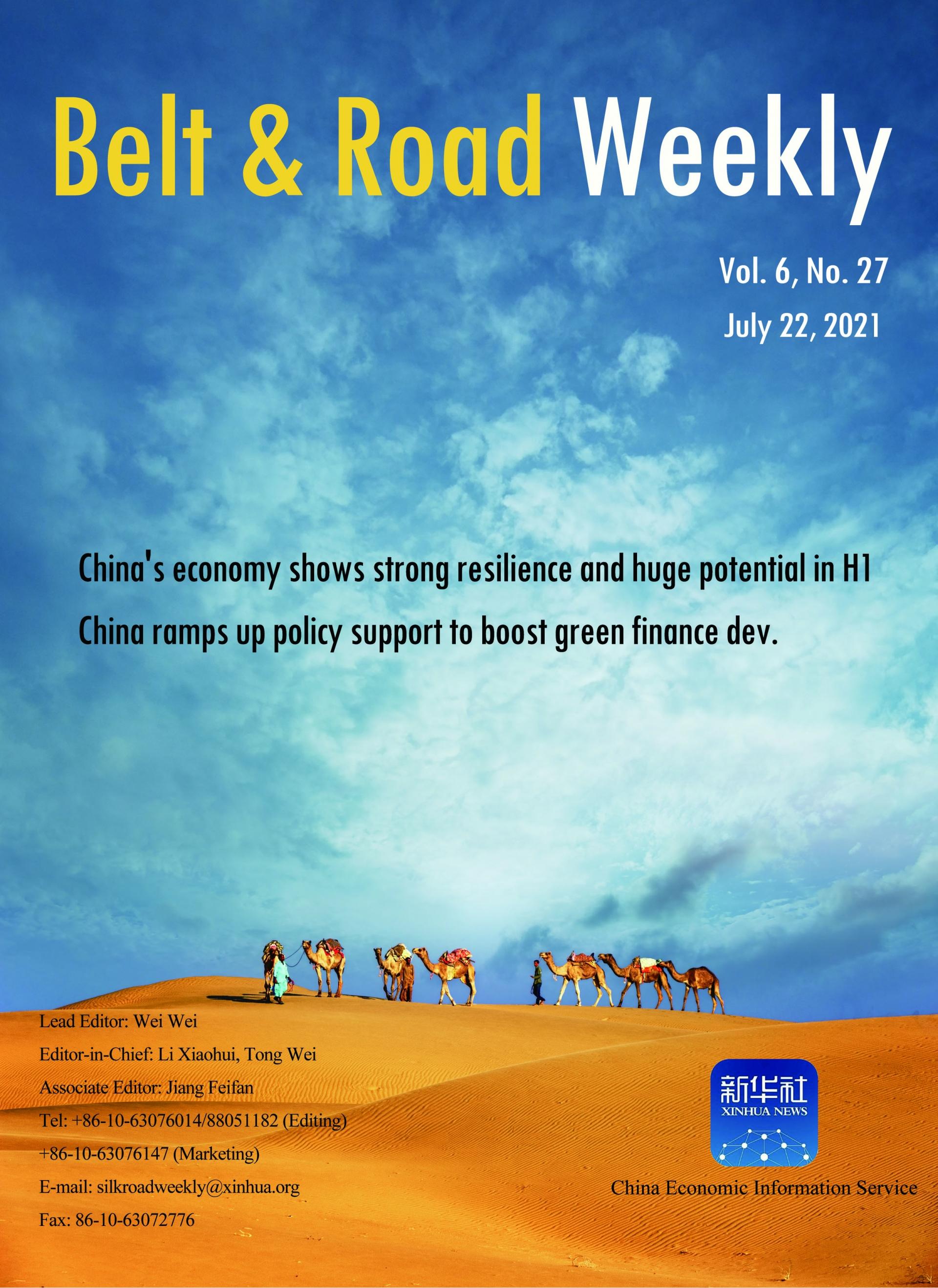 Belt & Road Weekly Vol. 6 No. 27