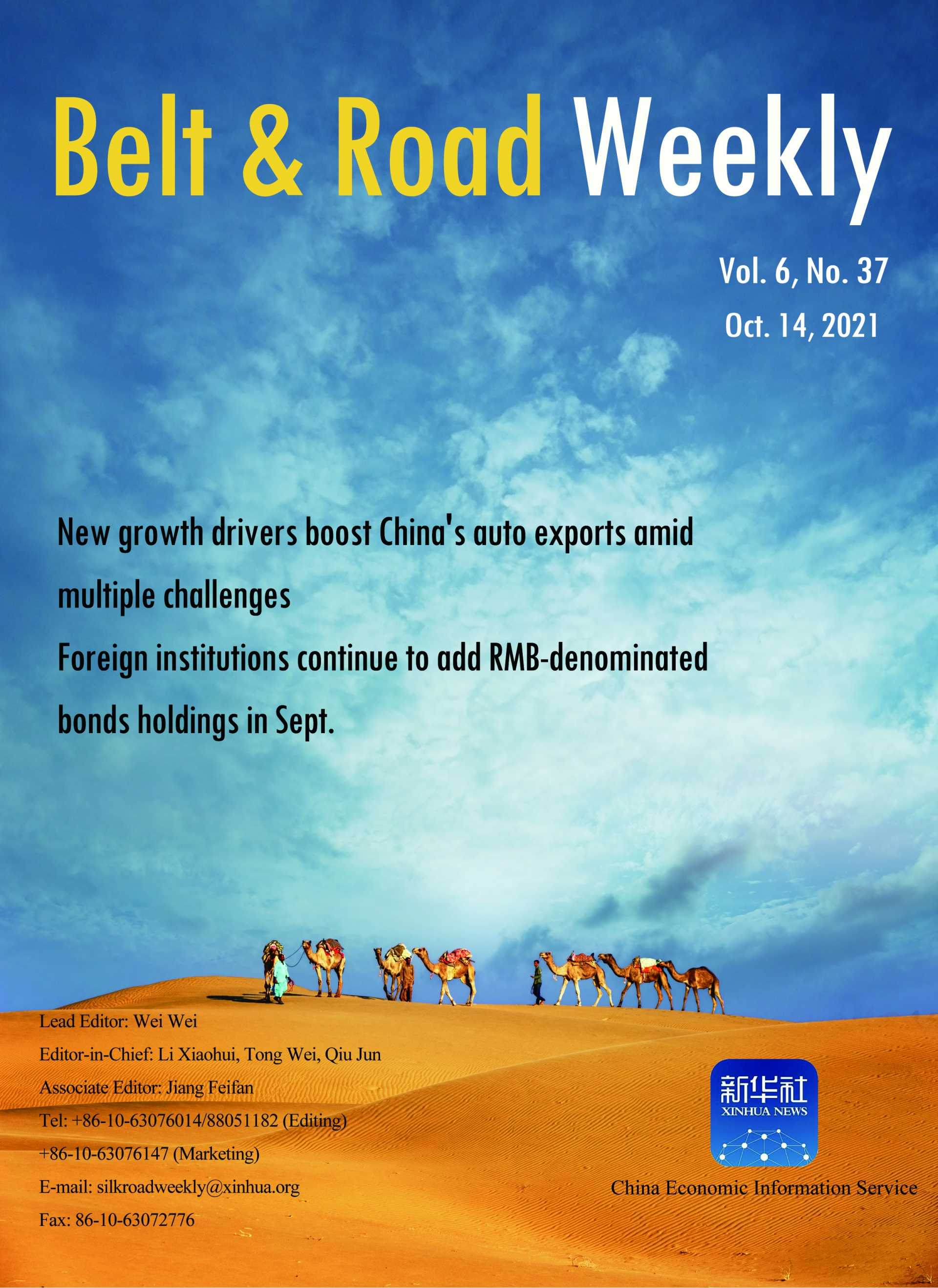 Belt & Road Weekly Vol. 6 No. 37