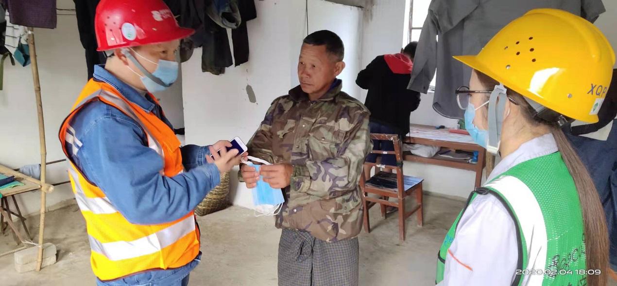 中缅电力人协力保电抗疫