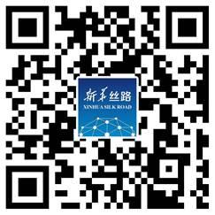 中经社推出泰语信息发布平台 助力投资泰国企业本土化发展