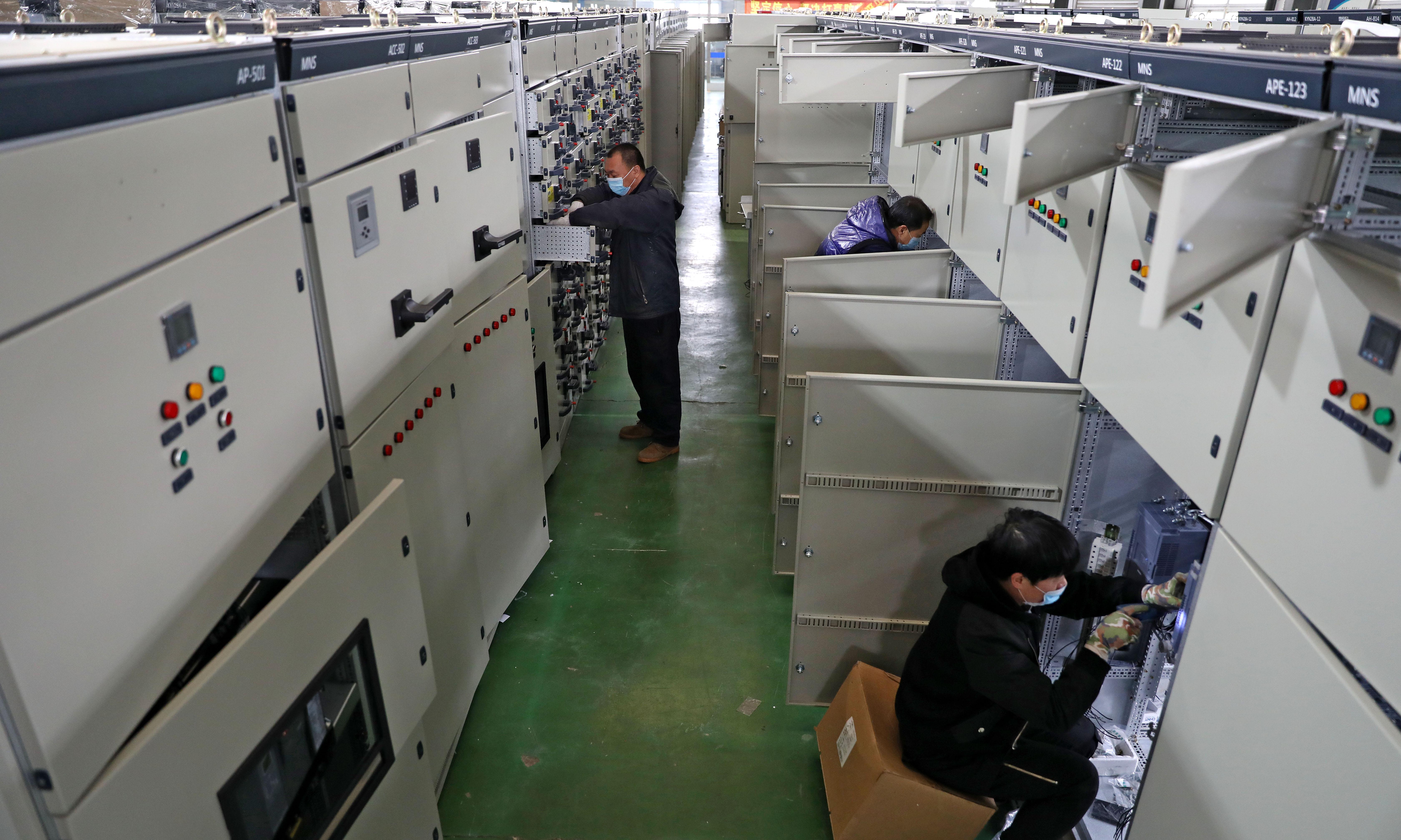 辽宁鞍山:推动民营工业企业高质量发展