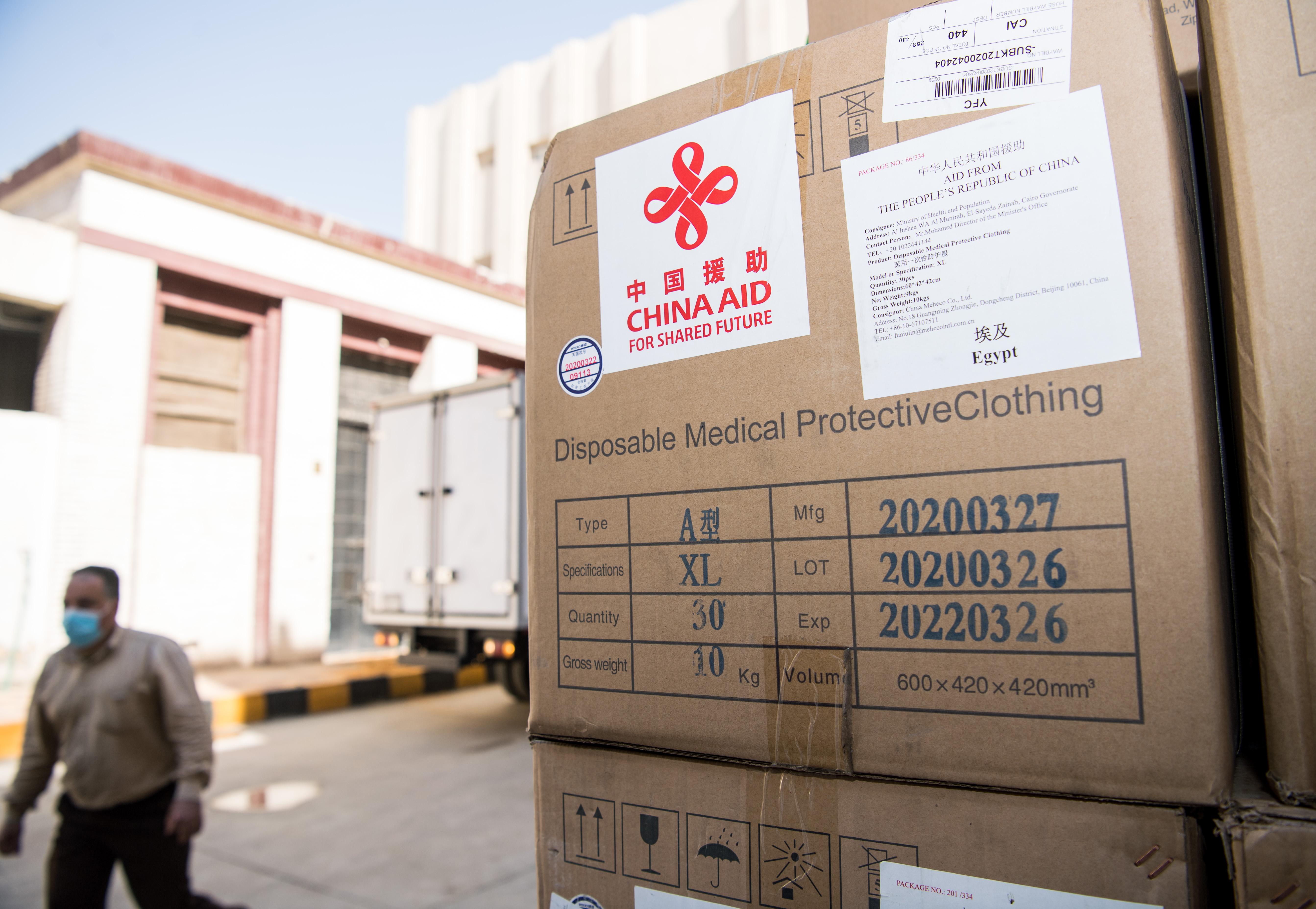 新华社照片,开罗,2020年5月10日 这是5月10日在埃及首都开罗拍摄的中国政府援助埃及的抗疫物资。 新华社记者邬惠我摄