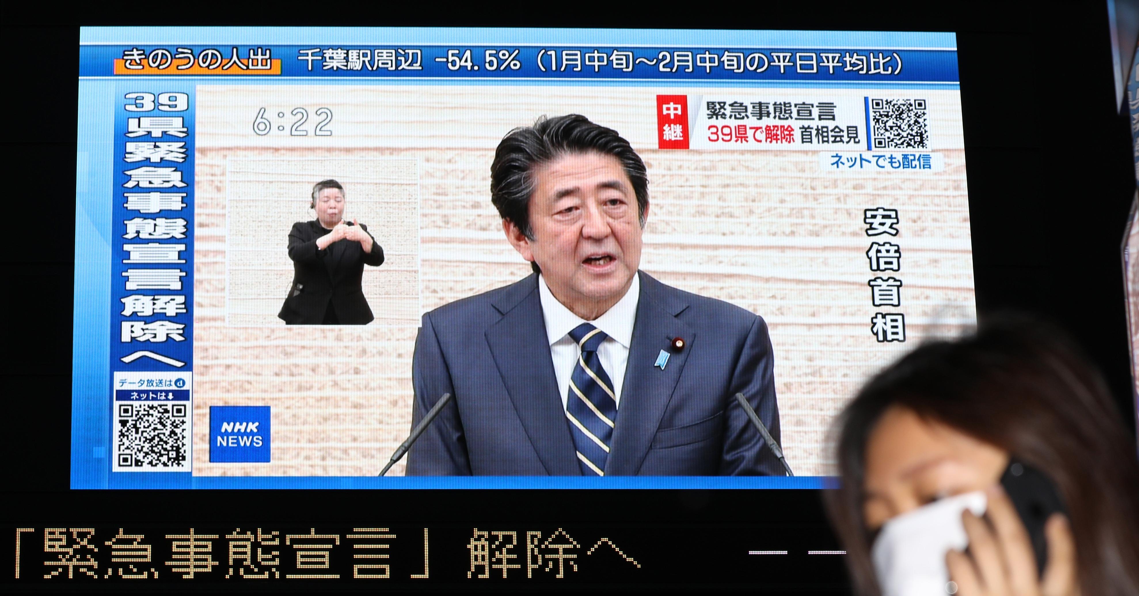 日本39个县解除紧急状态