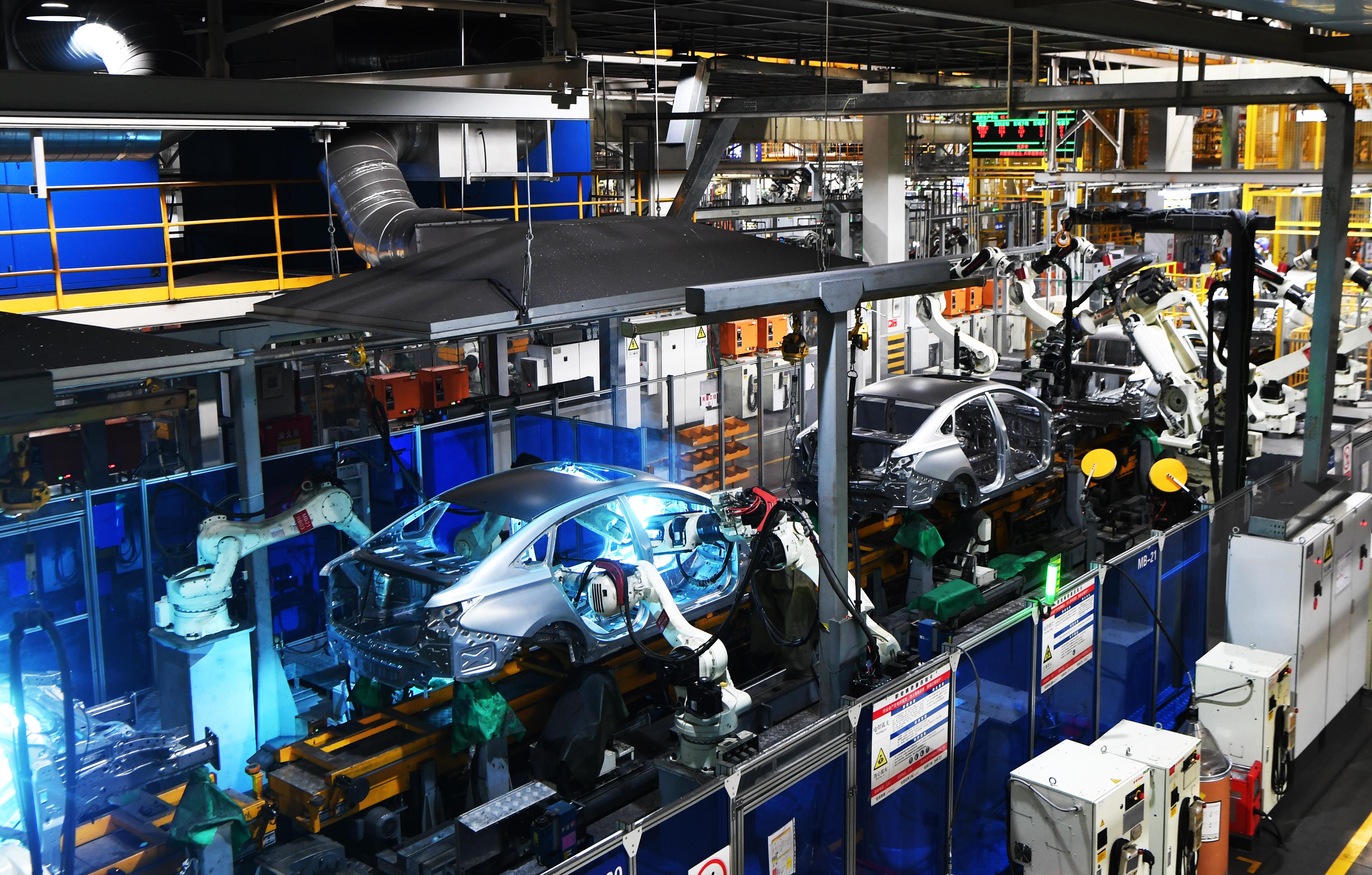 重庆两江新区推动汽车产业健康发展