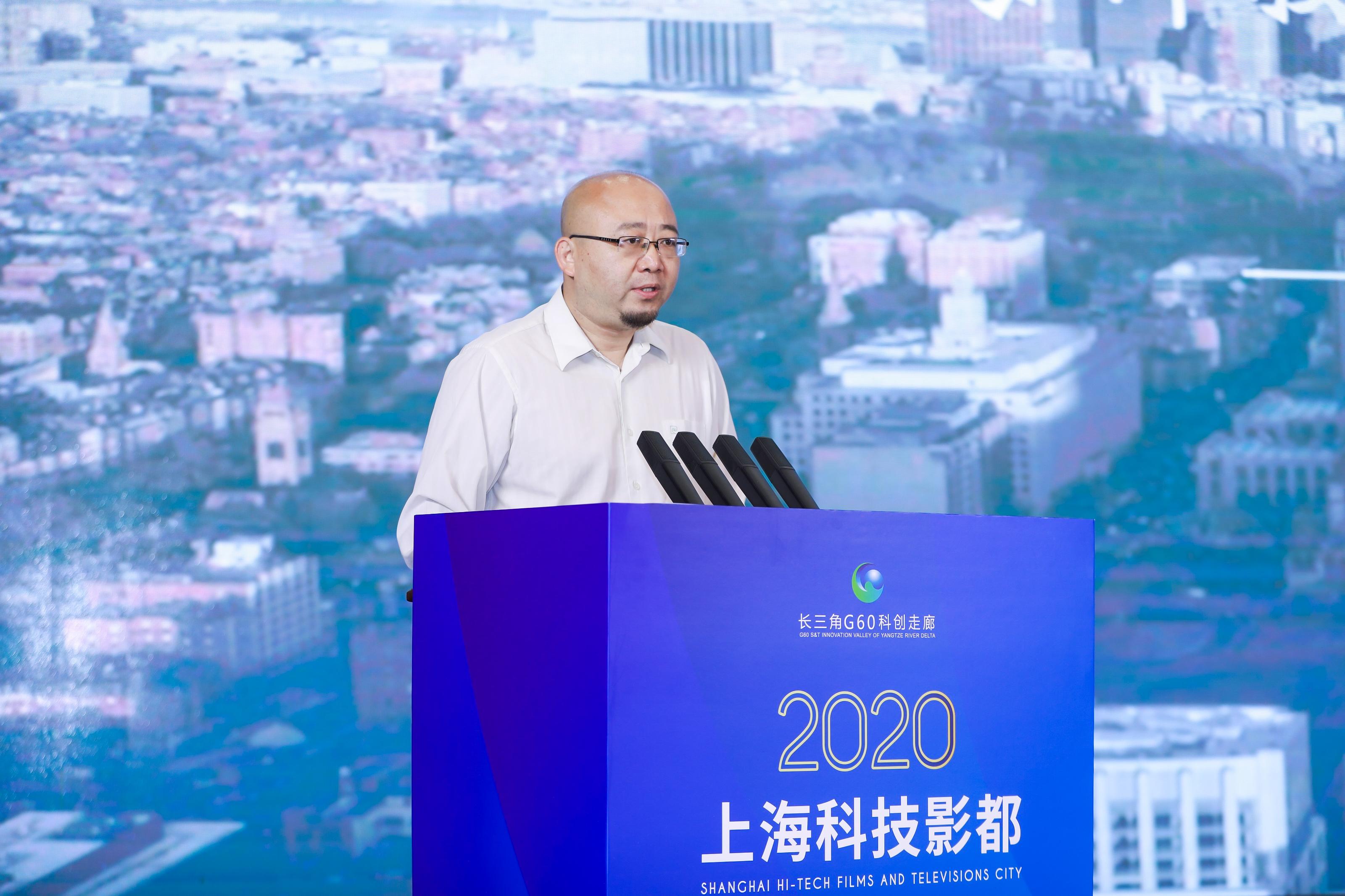 《上海科技影都建设对标研究报告》在沪发布