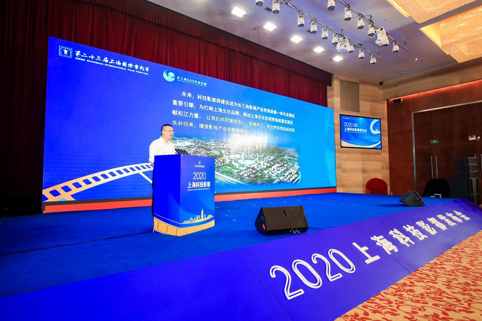 """产业加速集聚、项目密集落地,上海科技影都离""""好莱坞""""还有多远?"""