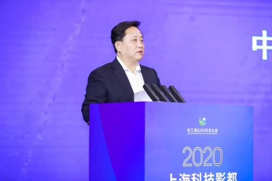 """程向民:""""科创芯、世界窗"""",上海科技影都已就位"""
