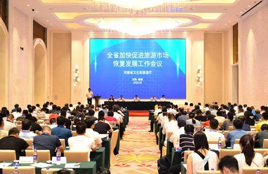河南出台文件多举措鼓励旅游市场加快恢复发展