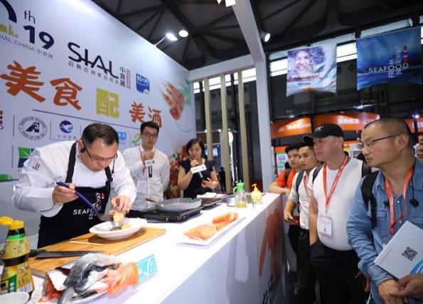 中国国际食品和饮料展9月末在沪举行 多维度呈现食品行业发展趋势