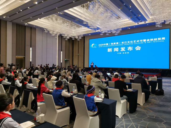 2020中国(张家港)长江文化艺术节将于10月30日开幕