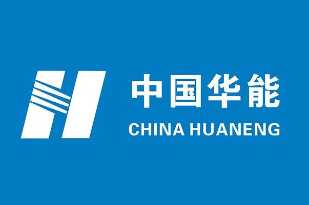 China Huaneng.png