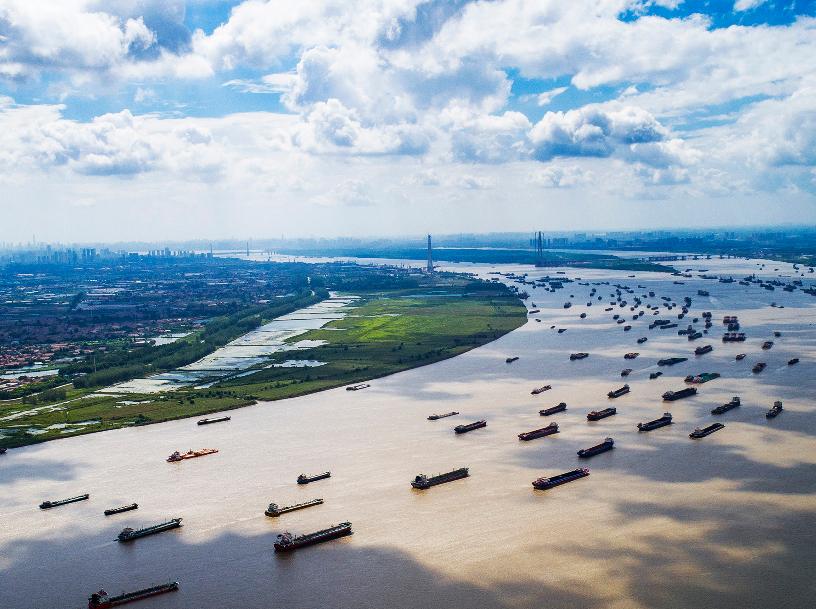 Yangtze River Economic Belt.png