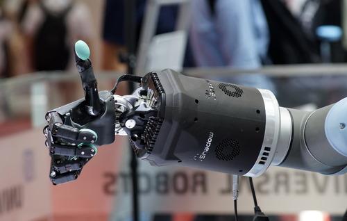 industrial robot.png